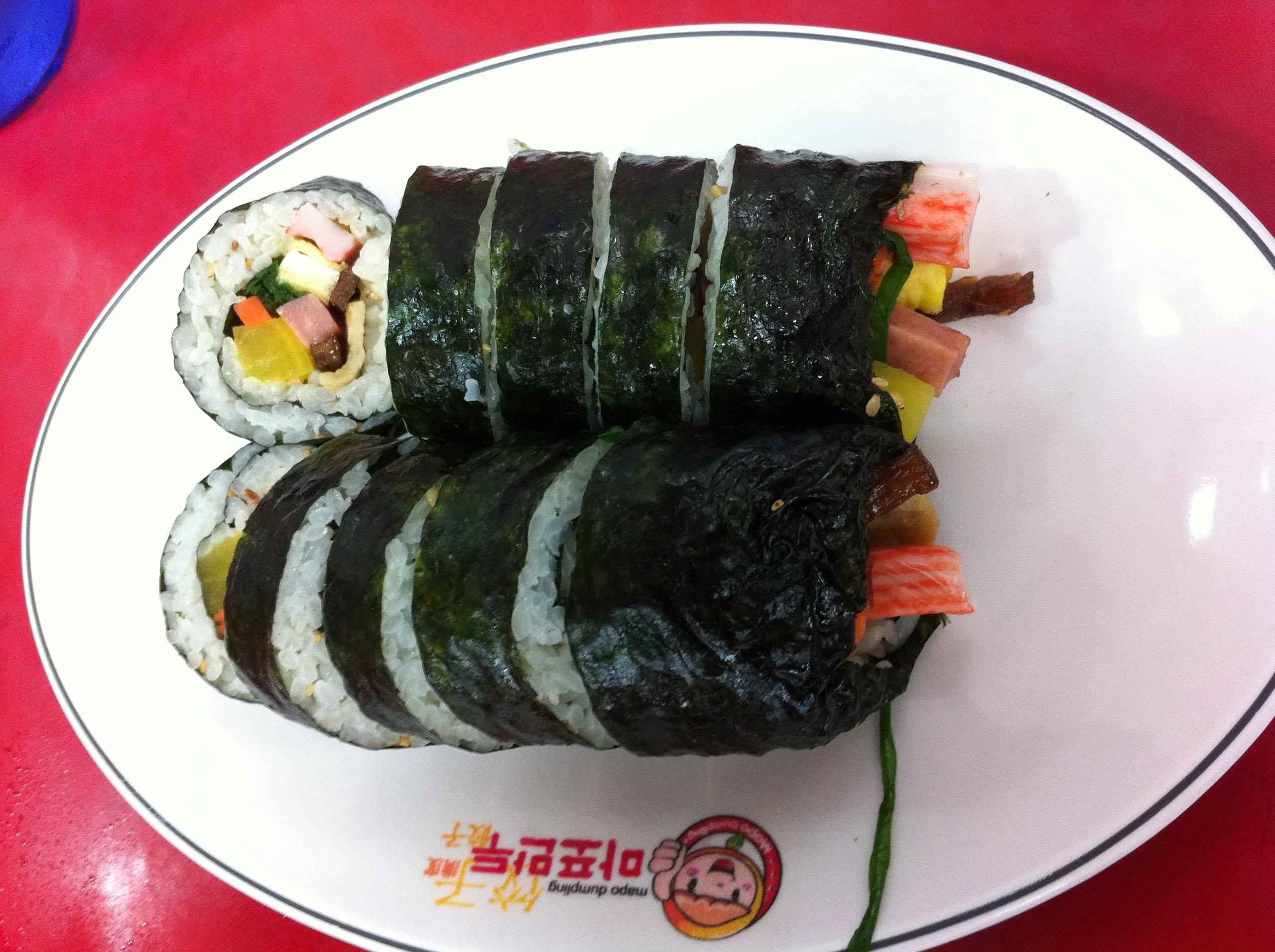 야채 김밥