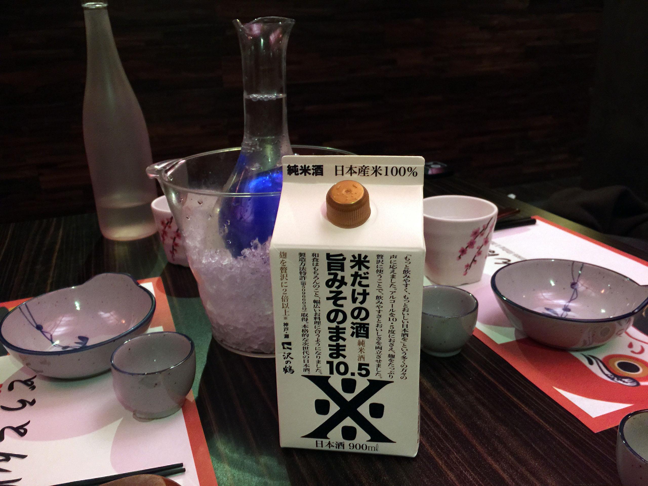 사와노츠루 쥰마이 10.5