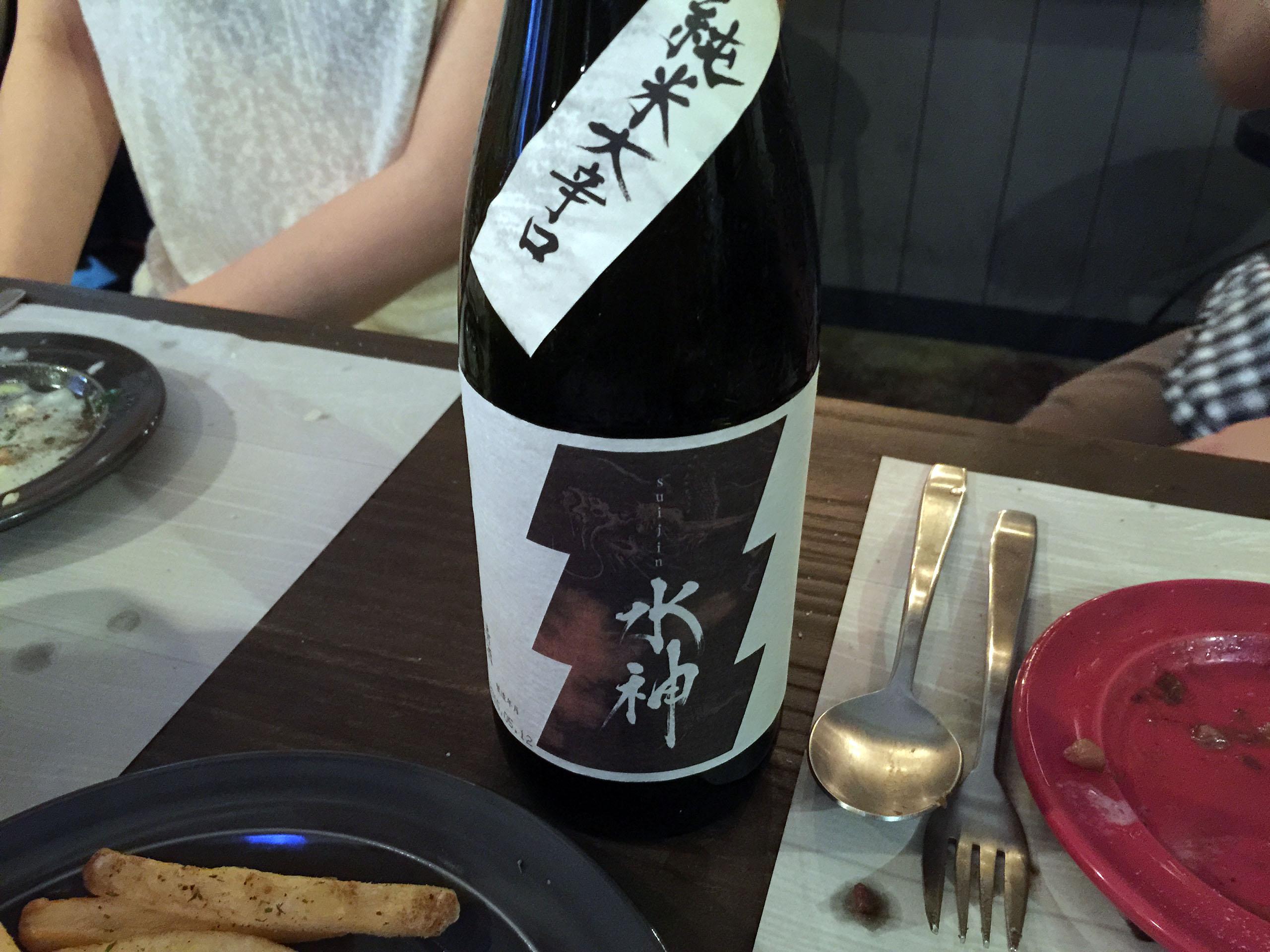 스이진 쥰마이