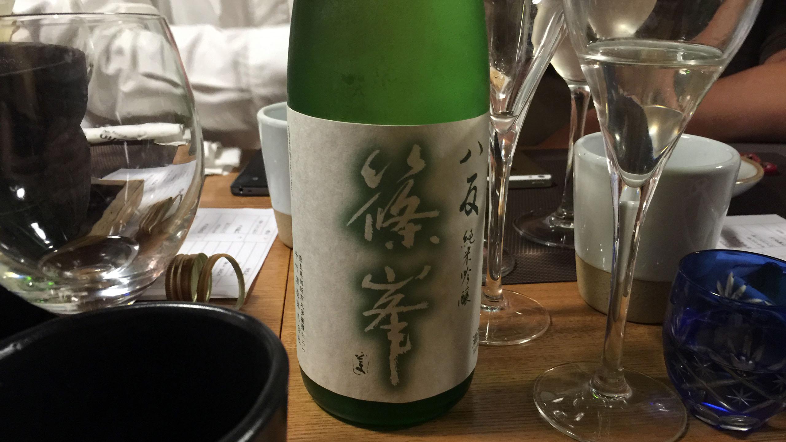 시노미네 핫탄 나마츠메