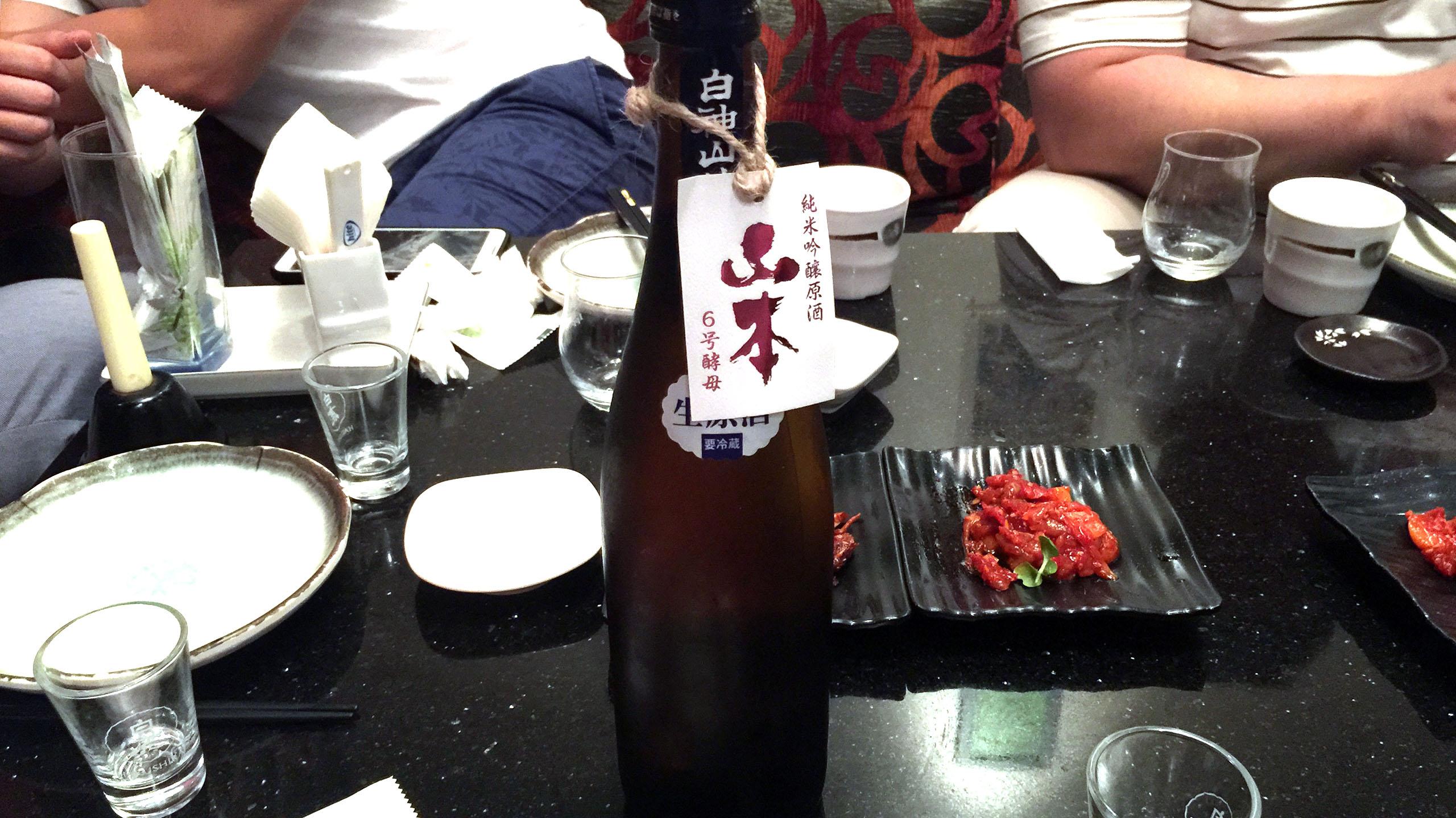 야마모토 로쿠고코우보 쥰마이긴죠 나마겐슈