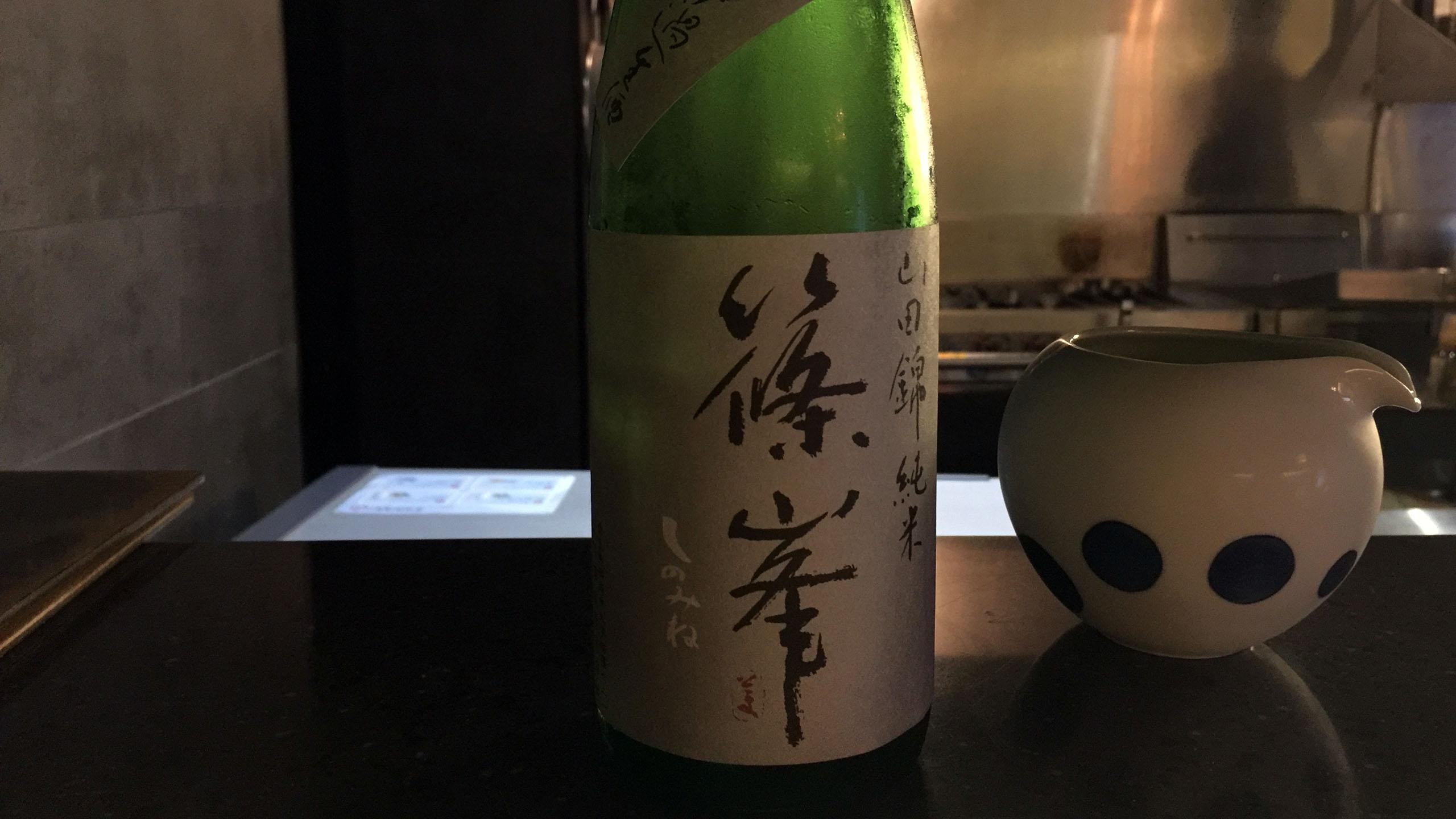 시노미네 쥰마이 야마다니시키 쵸카라 무로카 나마겐슈