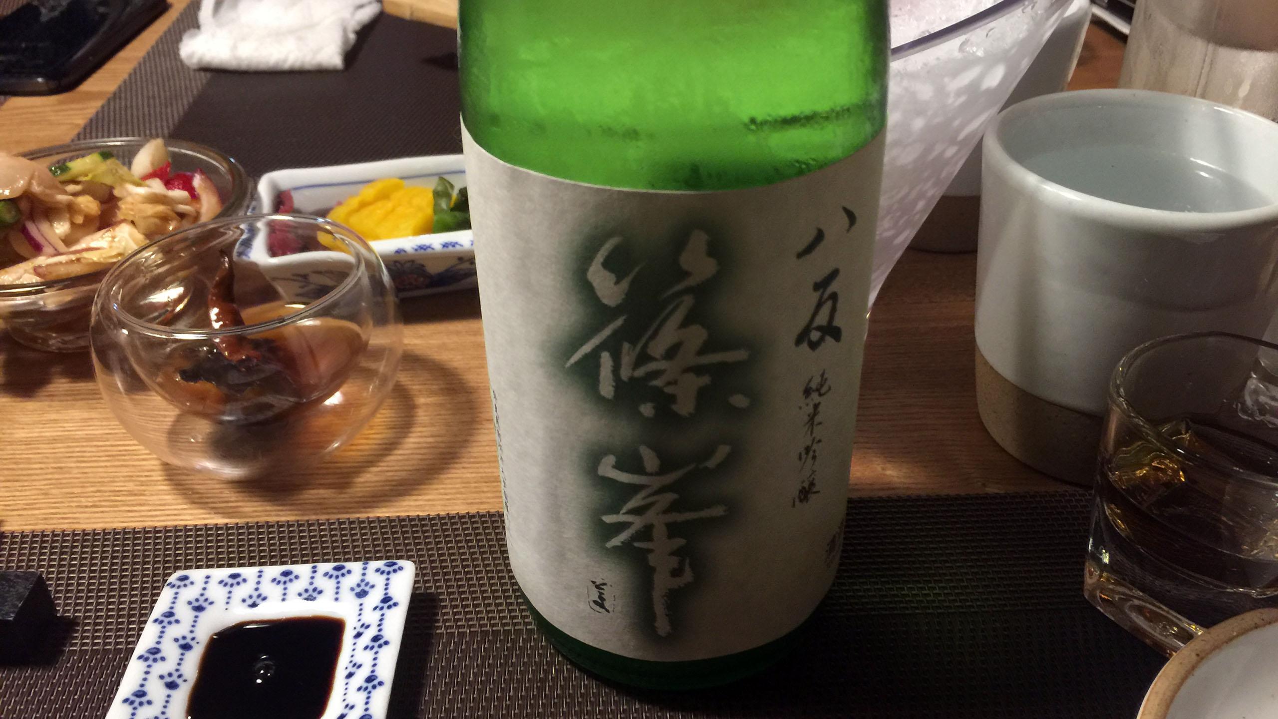 시노미네 쥰마이긴죠 핫탄 나마츠메