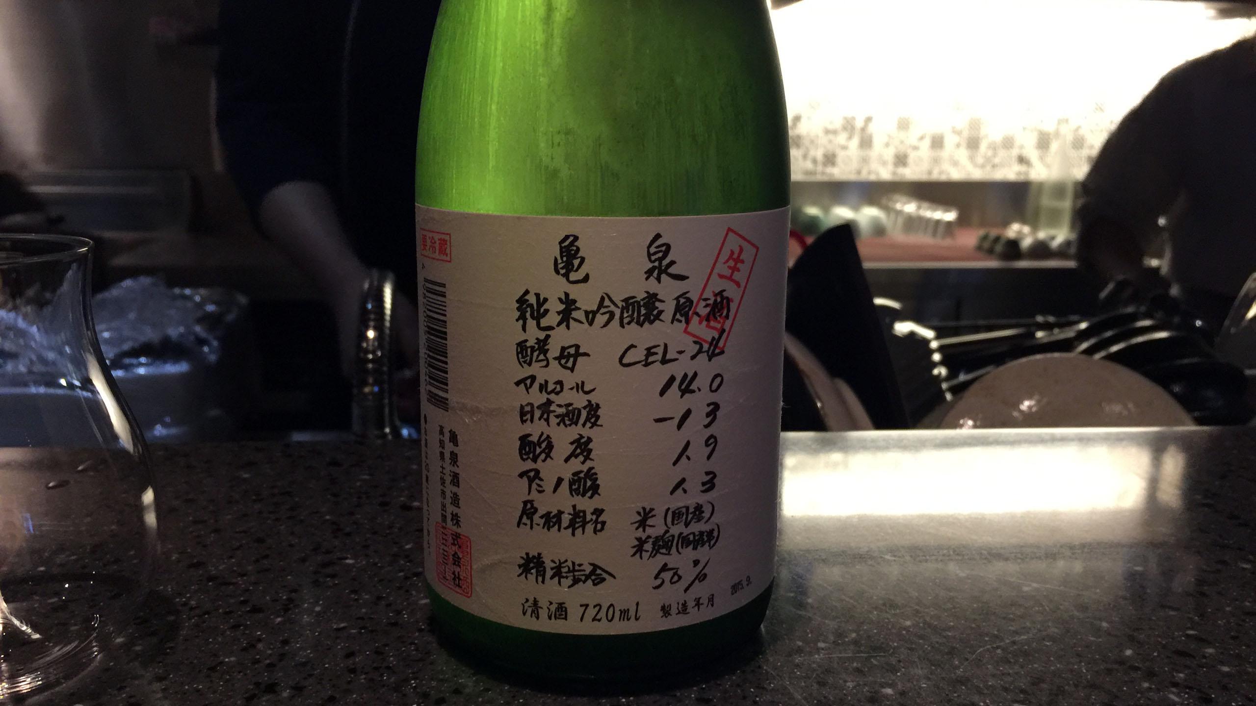 카메이즈미 쥰마이긴죠 CEL-24 무로카 나마겐슈