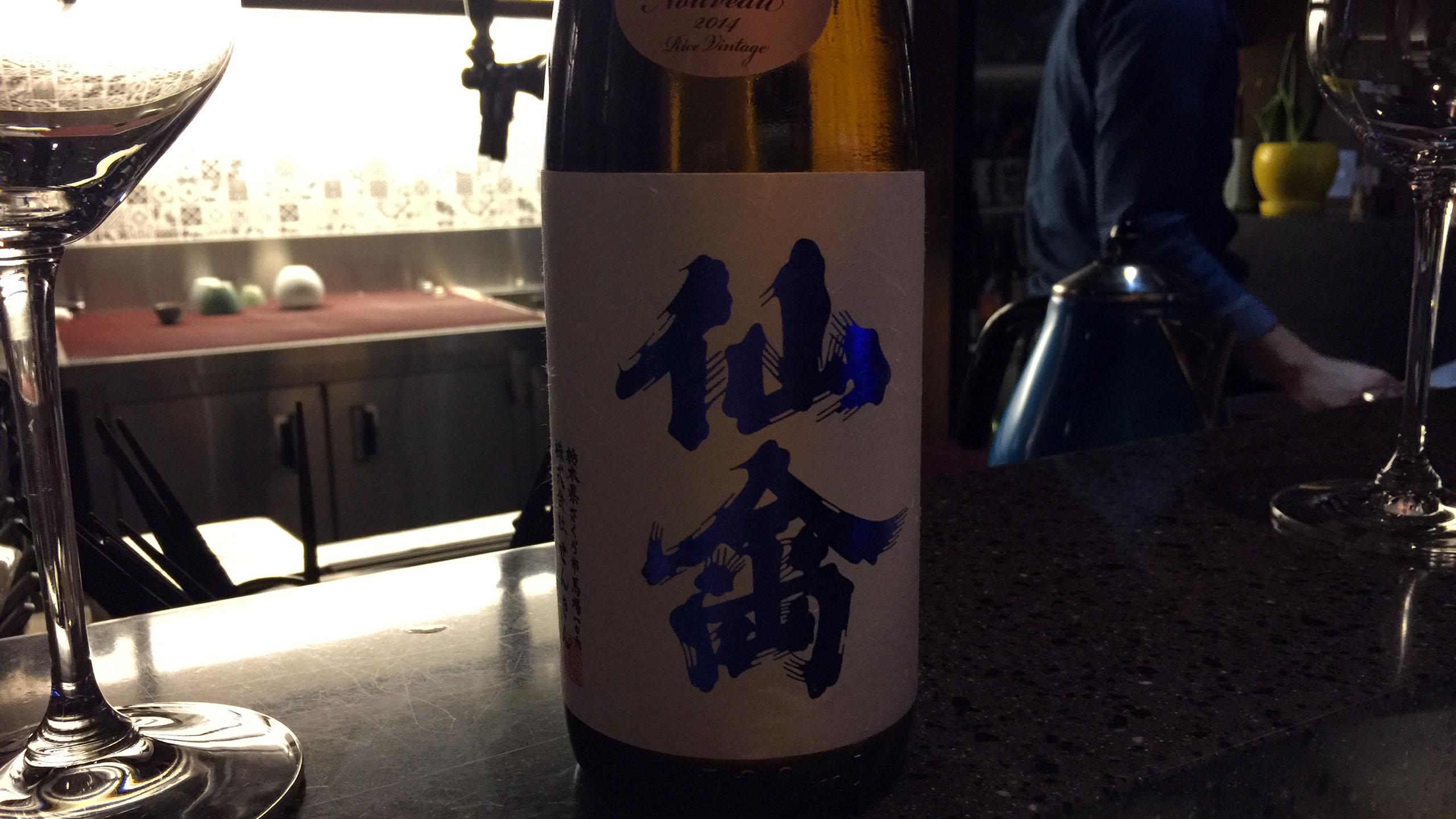 센킨 클래식 오마치 쥰마이다이긴죠 무로카 겐슈