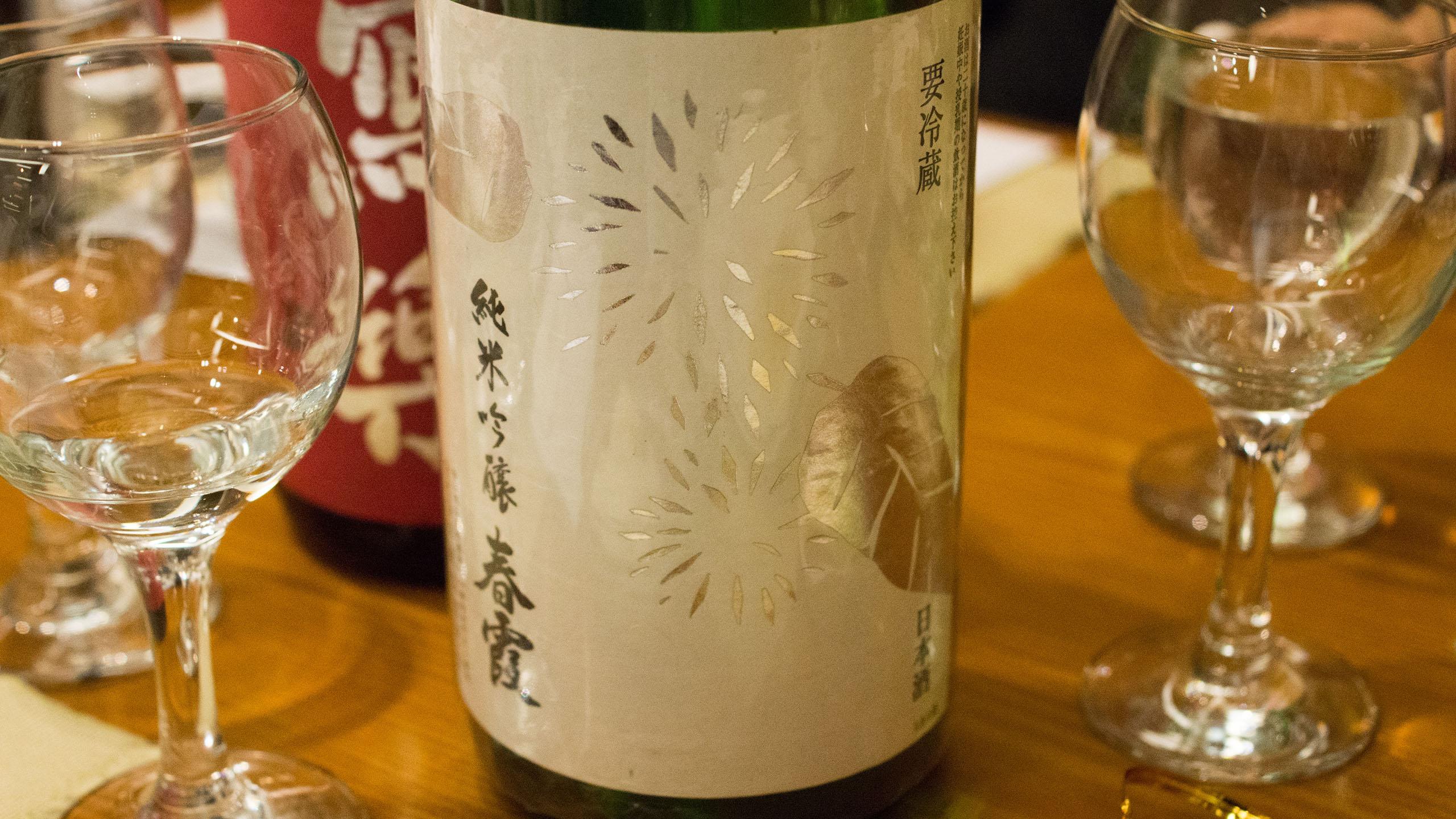 하루카스미 쿠리라벨(시로) 사케코마치시코미 쥰마이긴죠 무로카나마