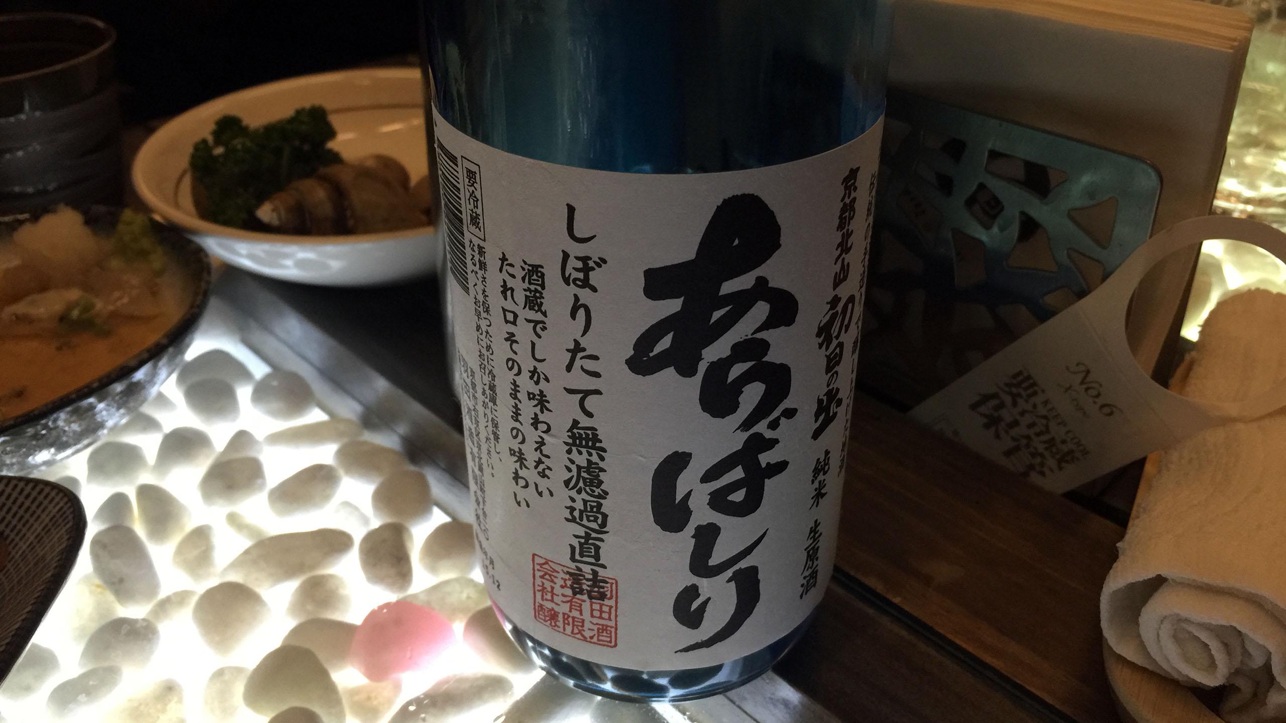 하츠히노데 쥰마이 나마겐슈 아라바시리 시보리타테 무로카지카츠메