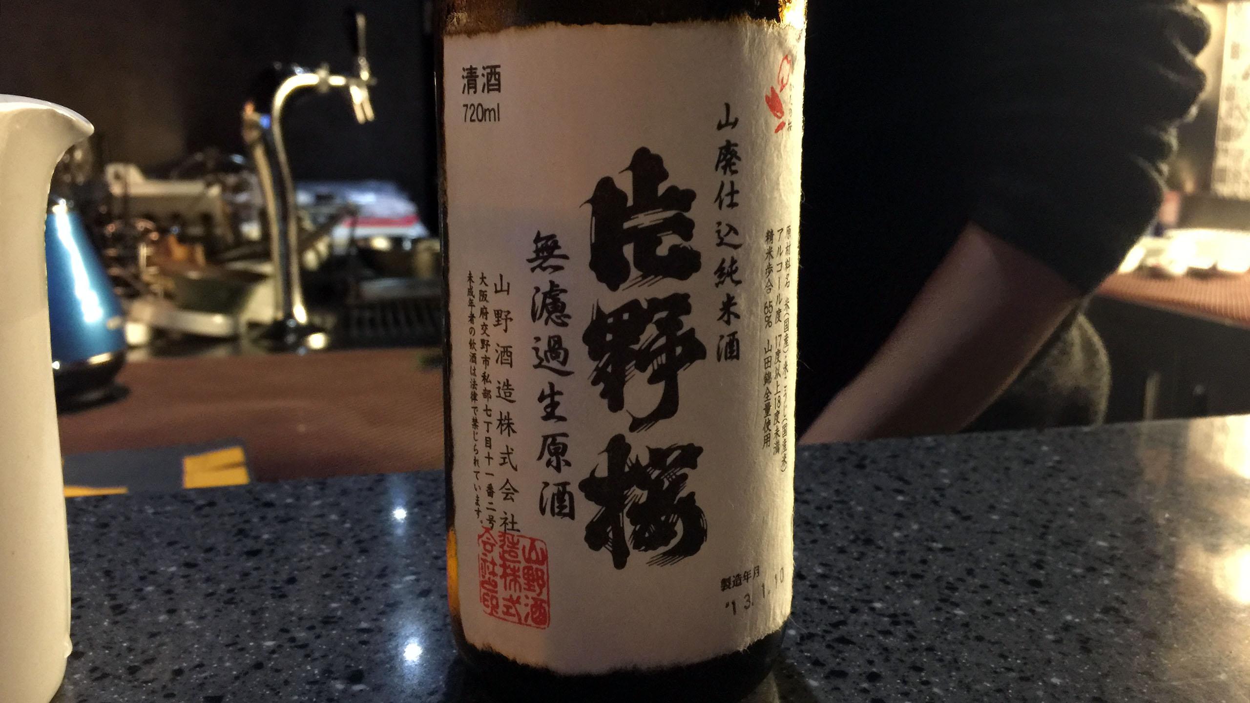 카타노사쿠라 야마하이 쥰마이 무로카나마겐슈