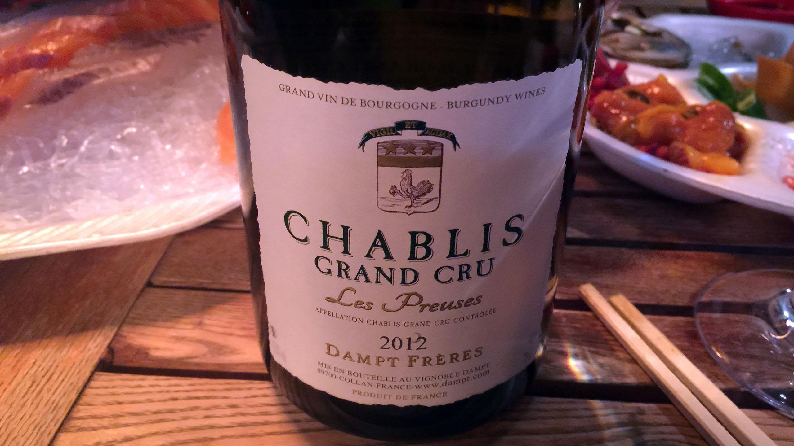 Dampt Freres Chablis Grand Cru Les Preuses 2012