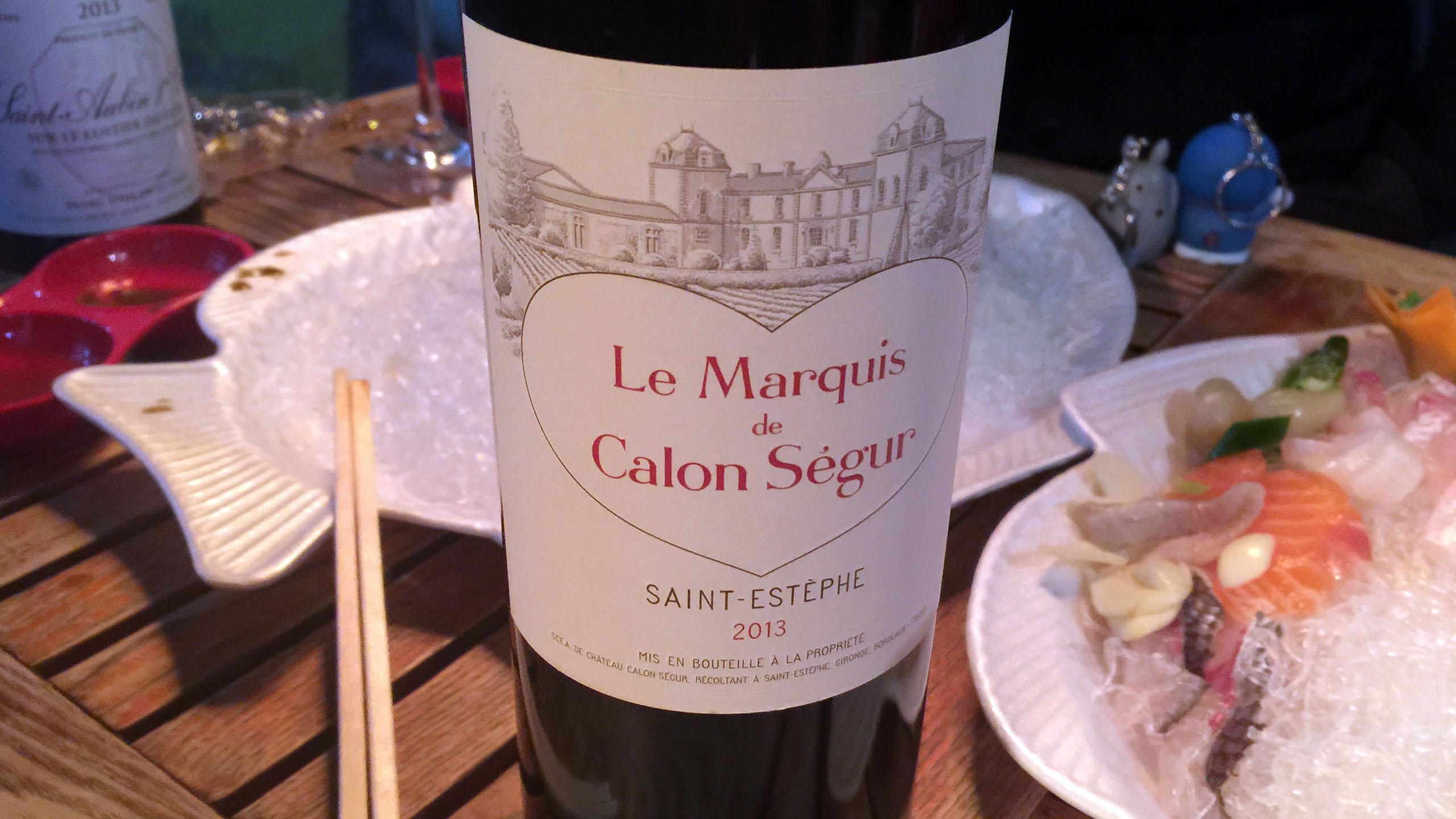Le Marquis de Calon Segur SAINT-ESTEPHE 2013