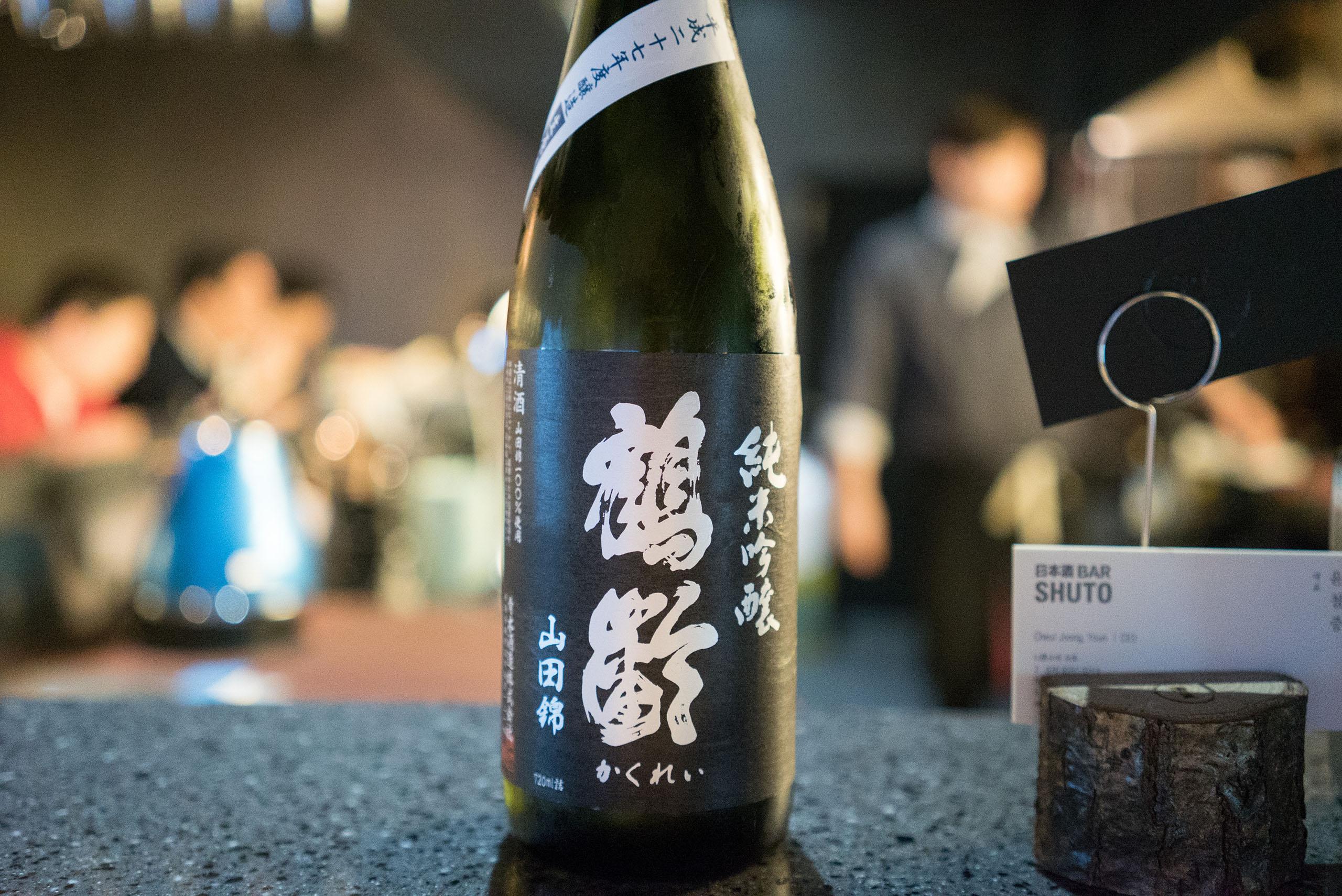 카쿠레이 쥰마이긴죠 야마다니시키50 나마겐슈