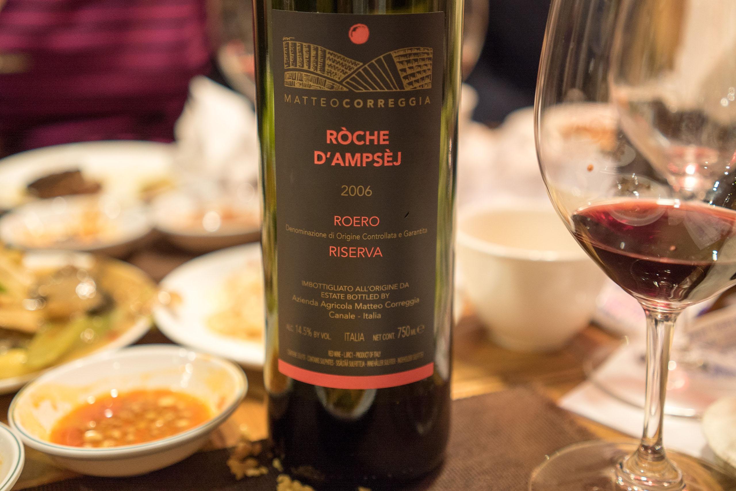 Roche Dampsej