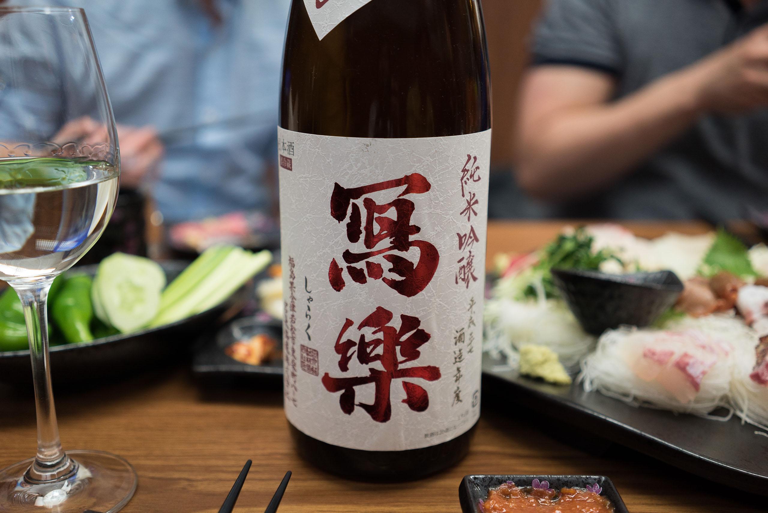 샤라쿠 쥰마이긴죠 비젠오마치 나마