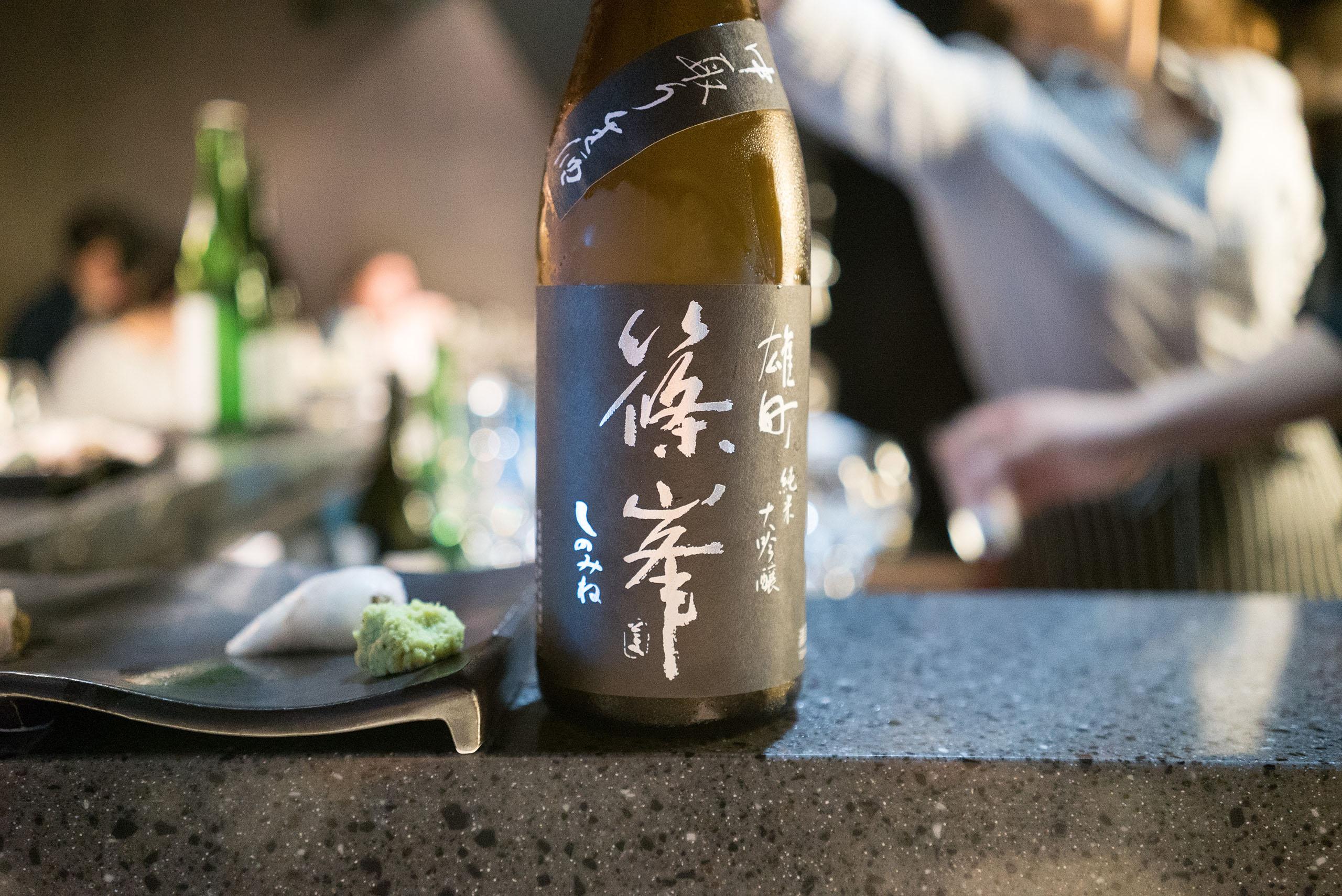 시노미네 쥰마이다이긴죠 오마치 나카토리나마자케