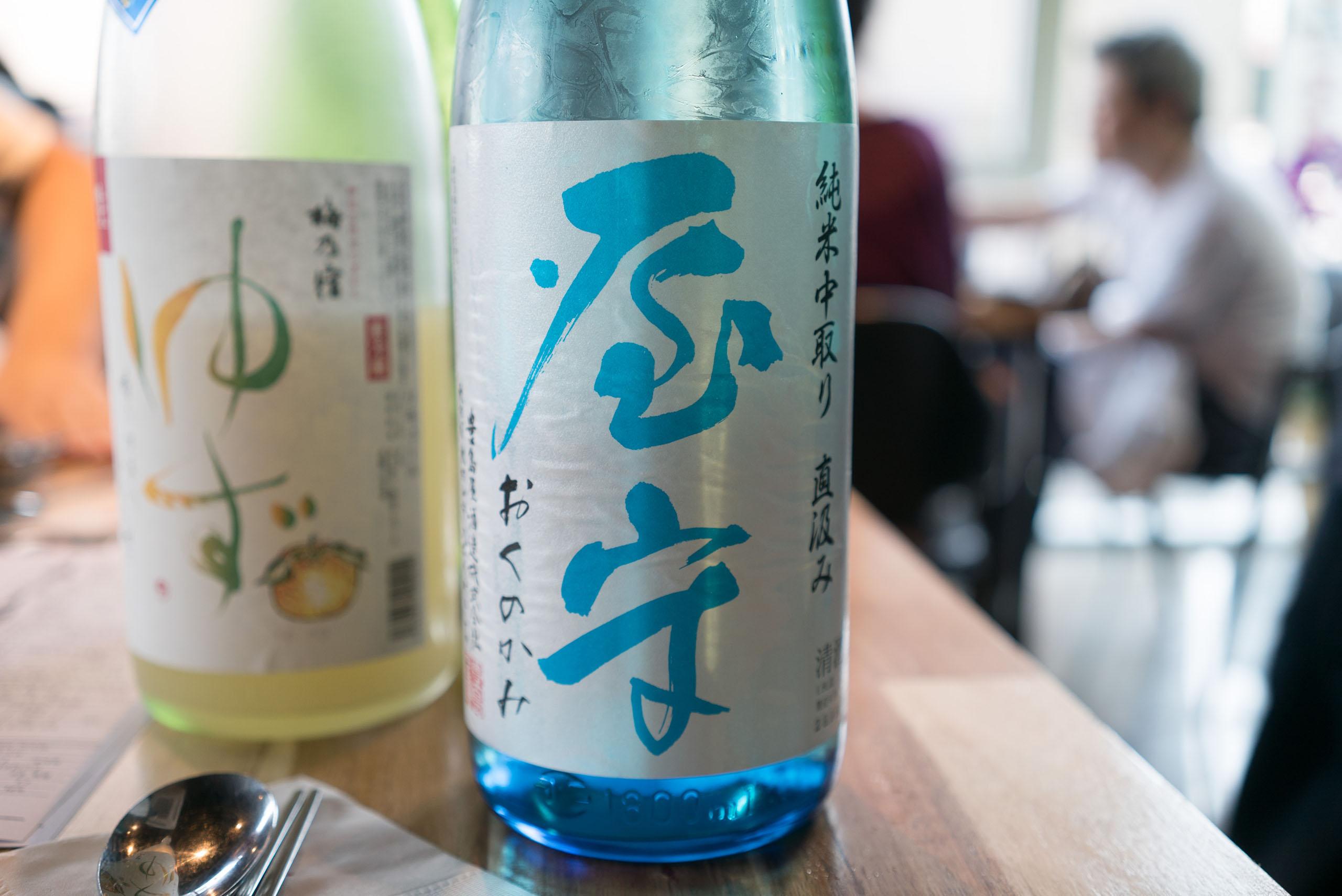 오쿠노카미 쥰마이 나카토리 지카쿠미 나마