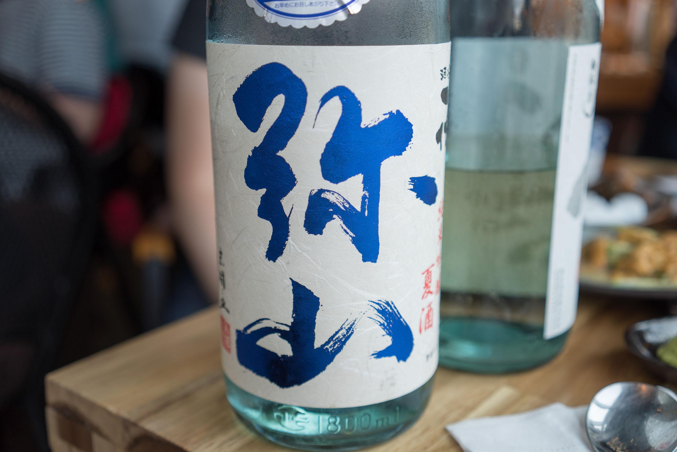 이치다이미센 쥰마이긴죠 나츠자케 나마 핫탄니시키