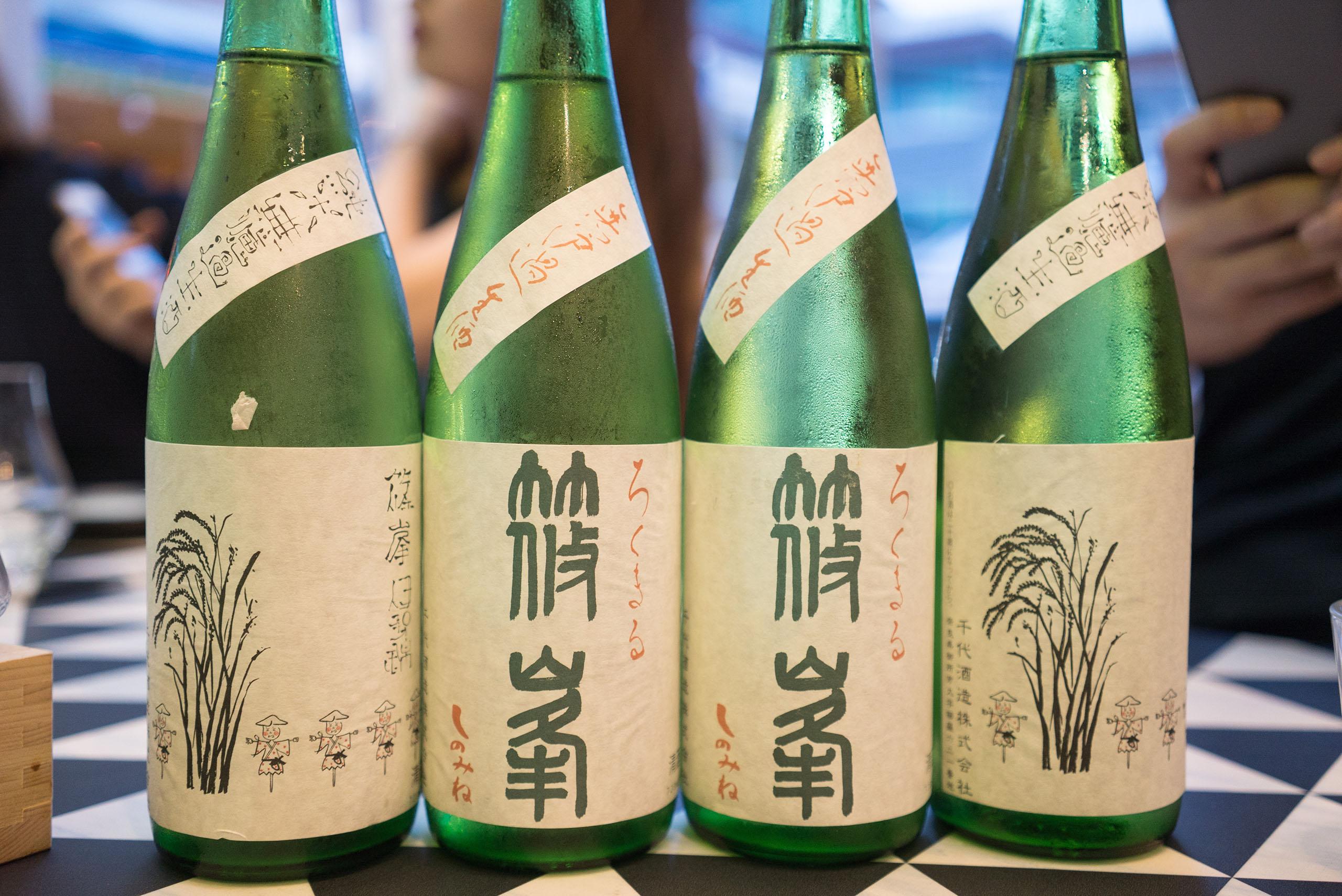 시노미네 쥰마이긴죠 로쿠마루 핫탄 무로카나마자케