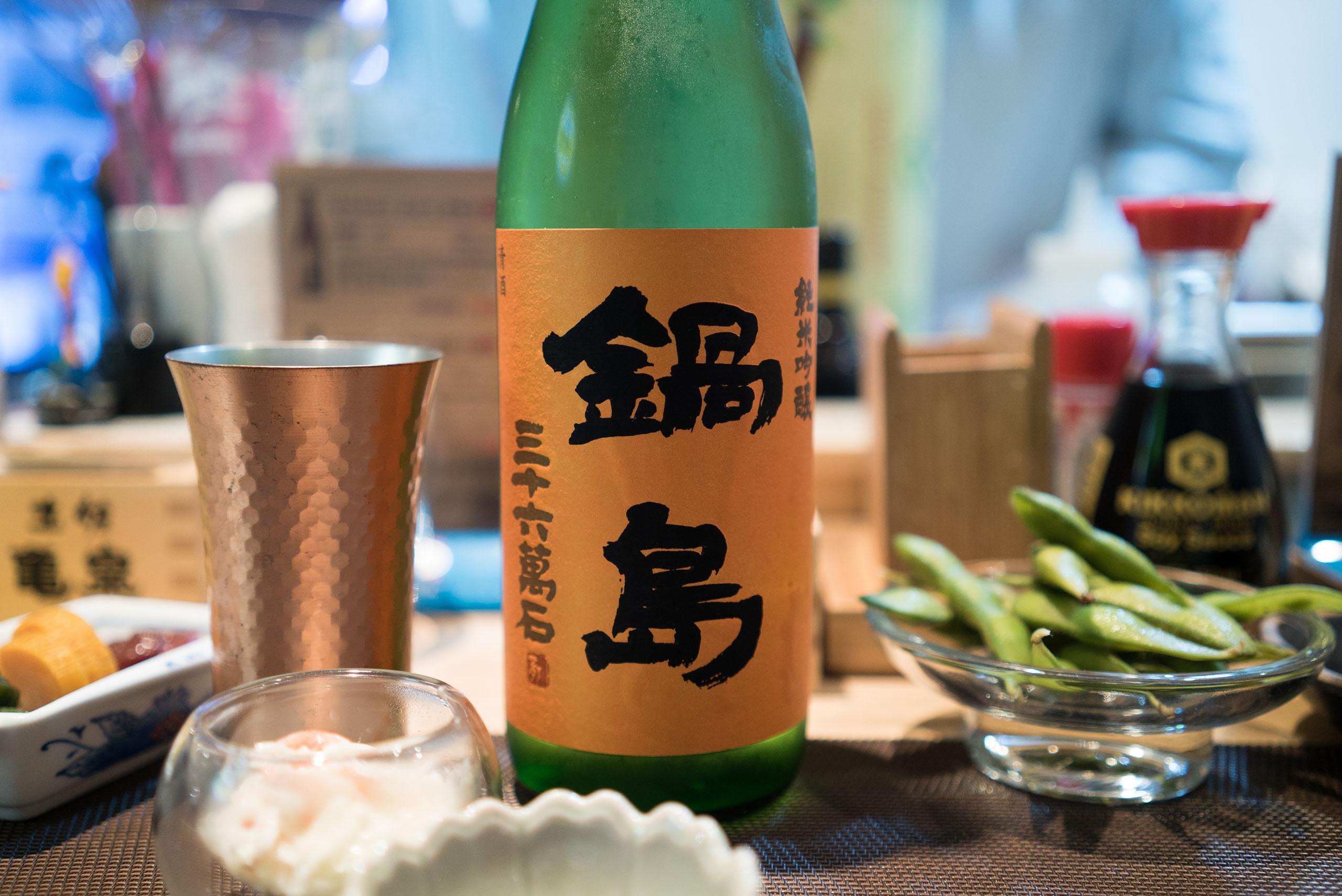 나베시마 쥰마이긴죠 오렌지라벨 고햐쿠만고쿠