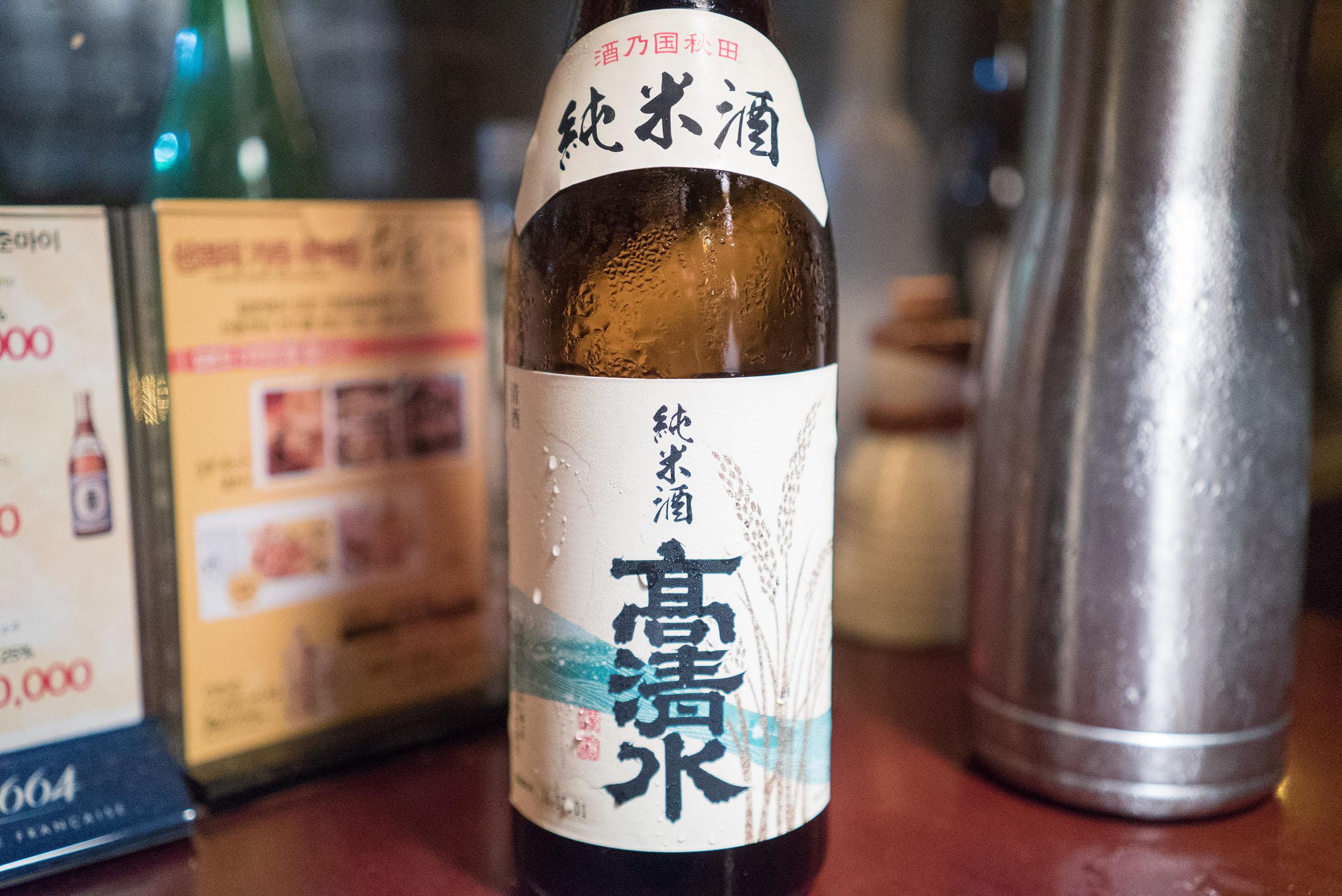 다카시미즈 사케노쿠니 쥰마이