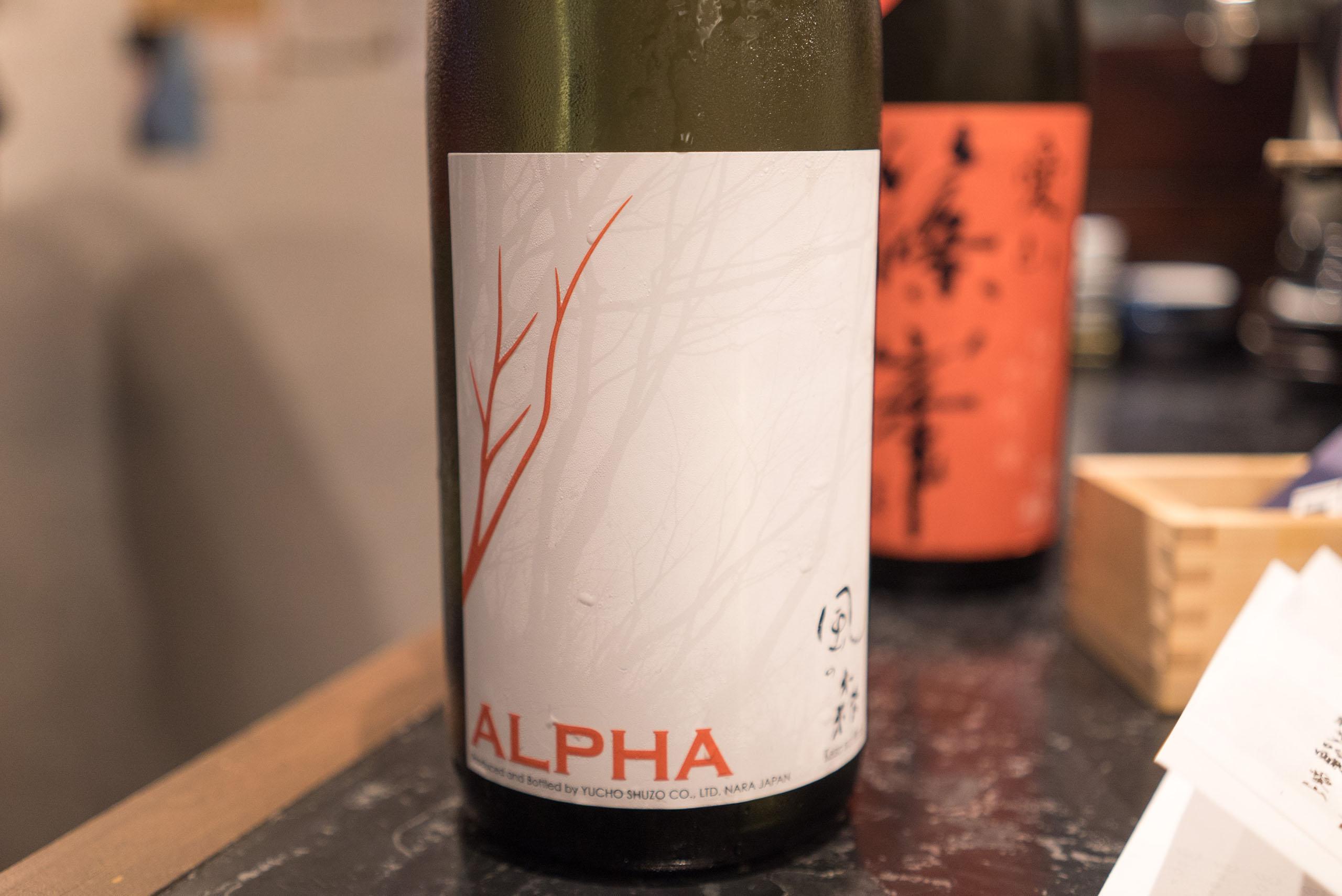 카제노모리 쥰마이 ALPHA TYPE 1 나마자케