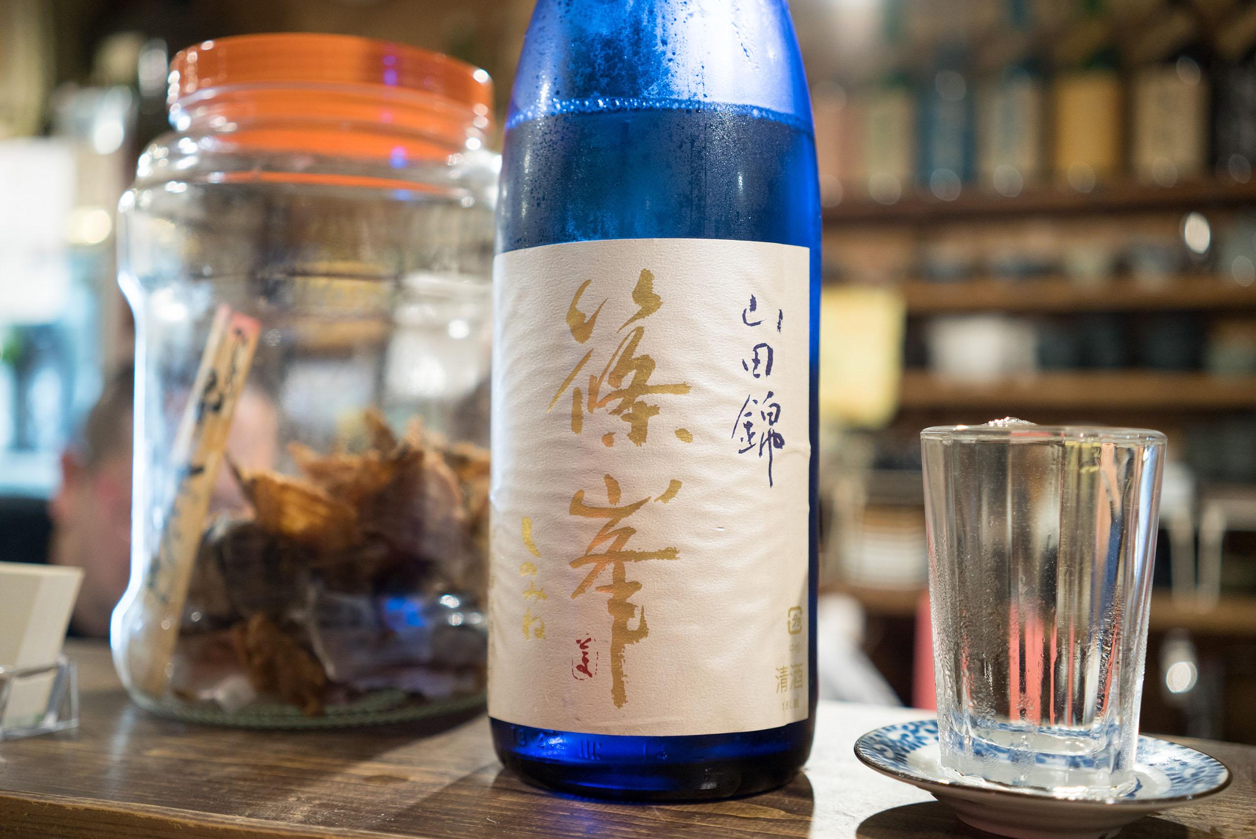 시노미네 쥰마이다이긴죠 야마다니시키 미가키욘와리