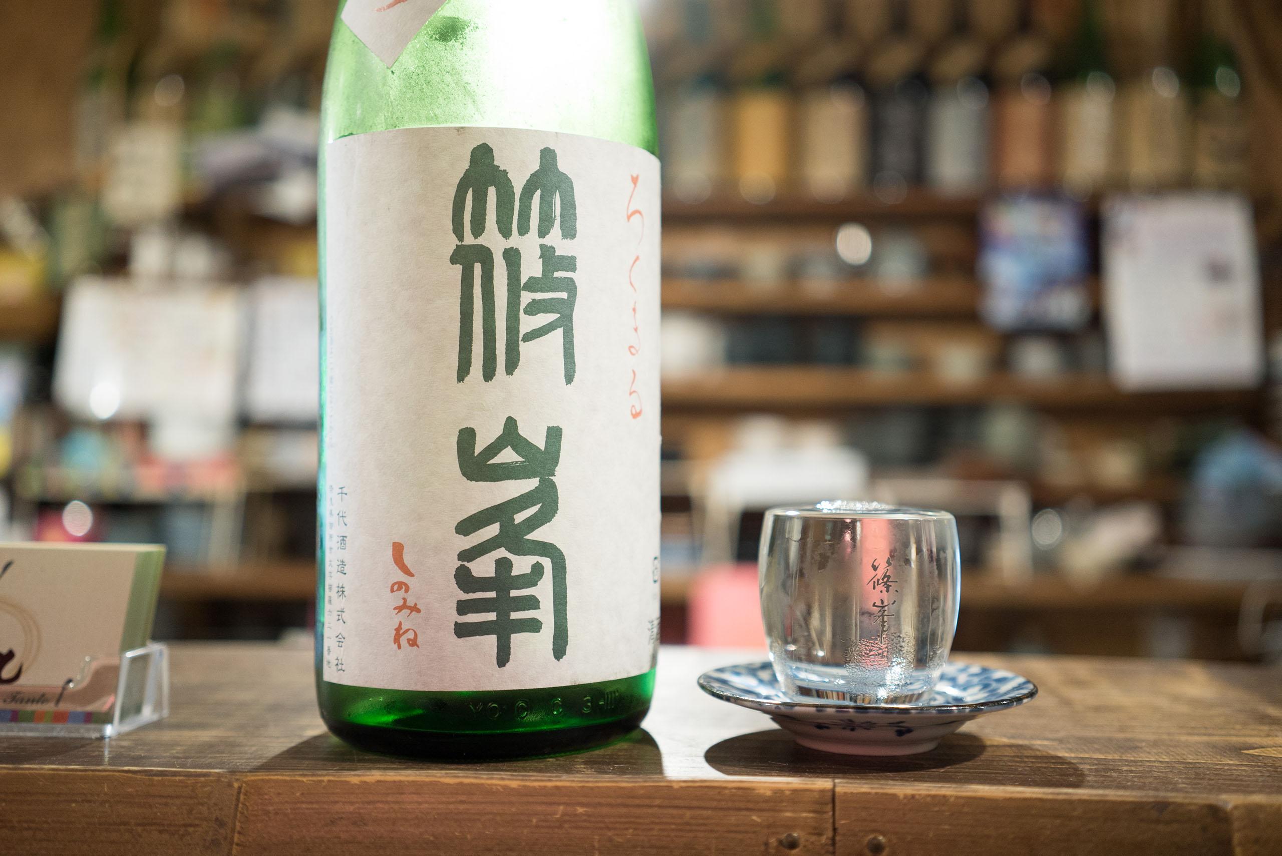 시노미네 쥰마이긴죠 로쿠마루 핫탄니시키