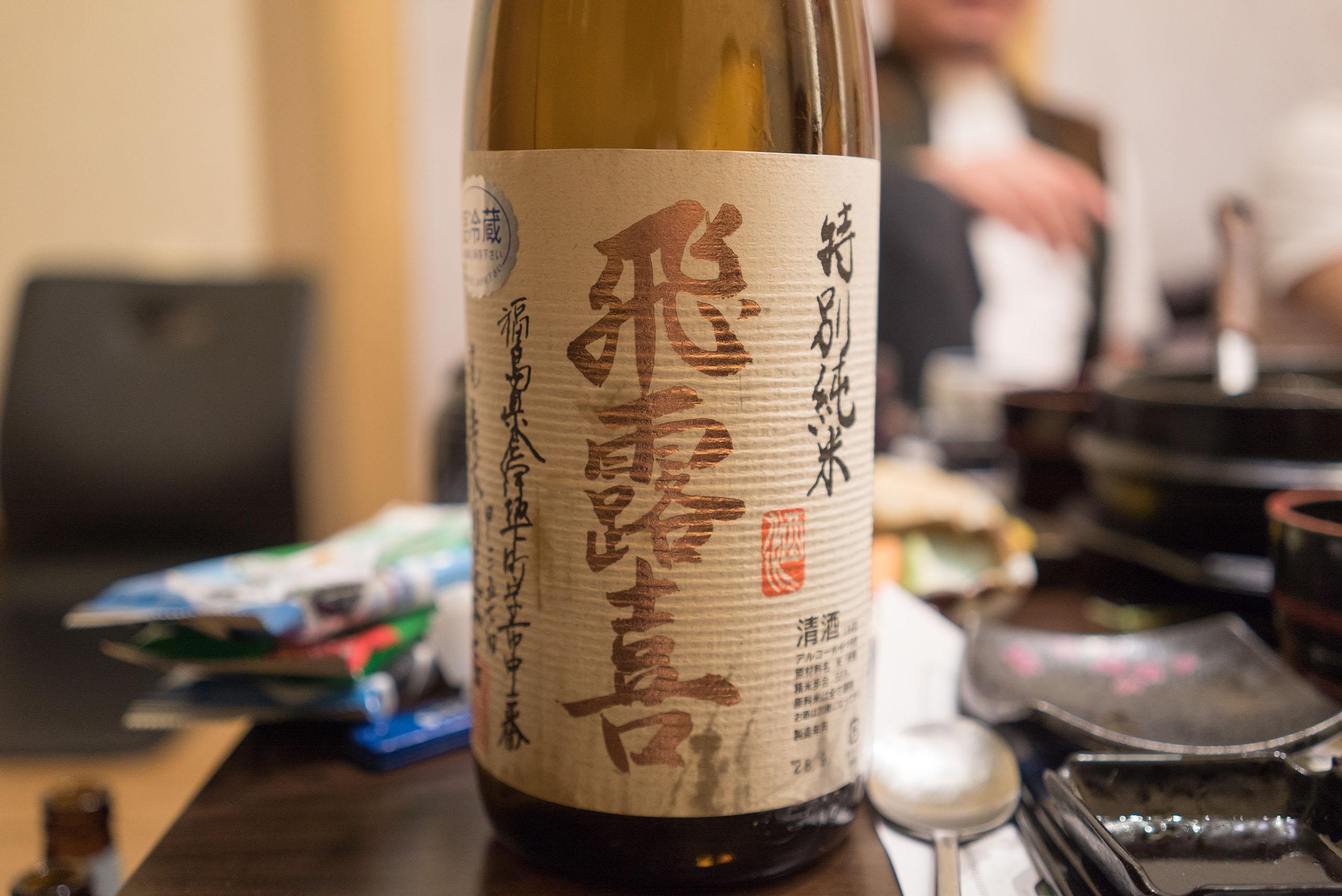 히로키 토쿠베츠쥰마이 나마츠메