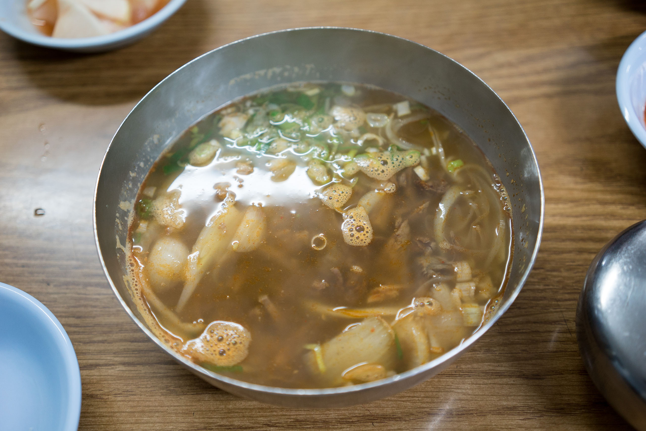 소고기국밥