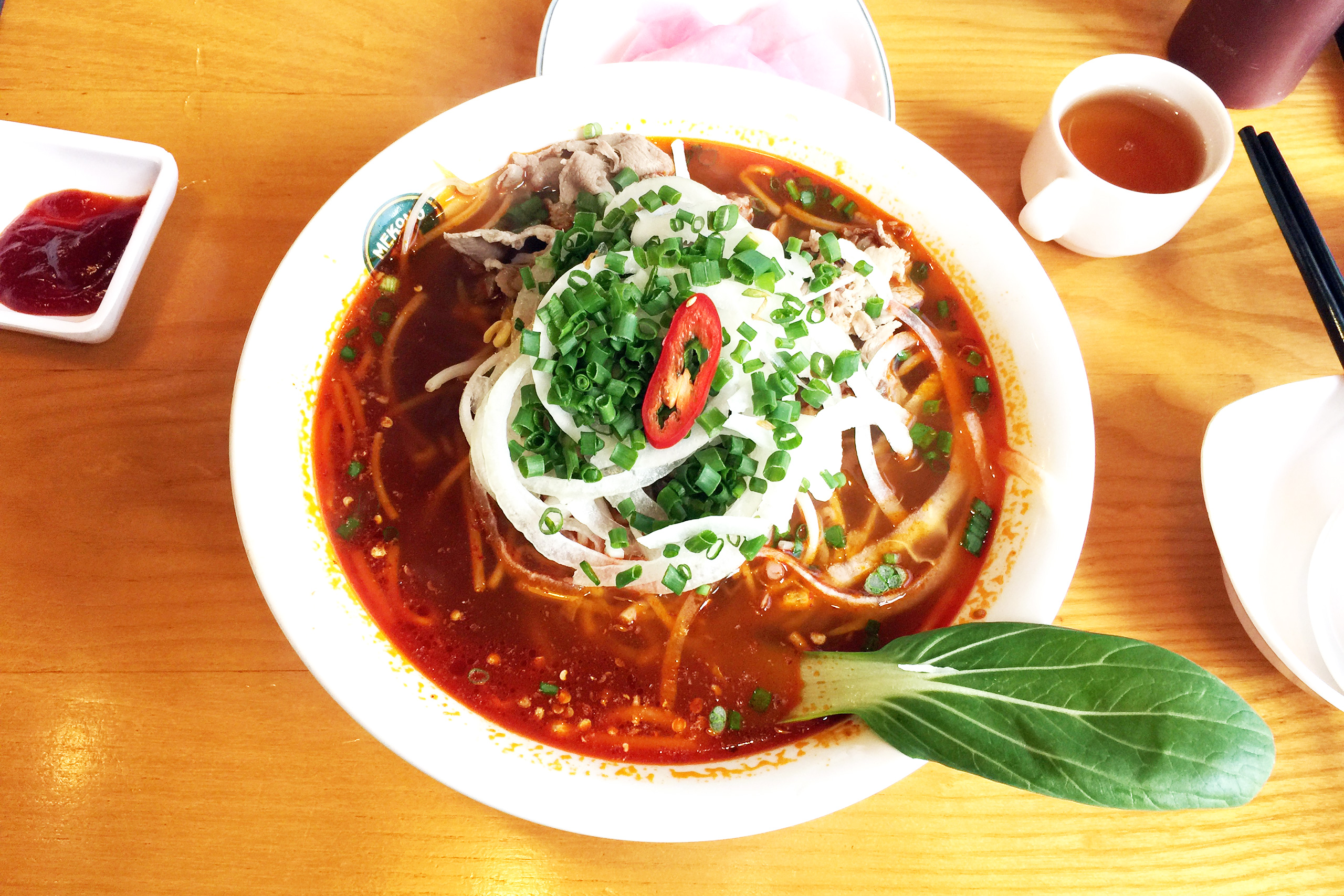 매운 쇠고기 쌀국수