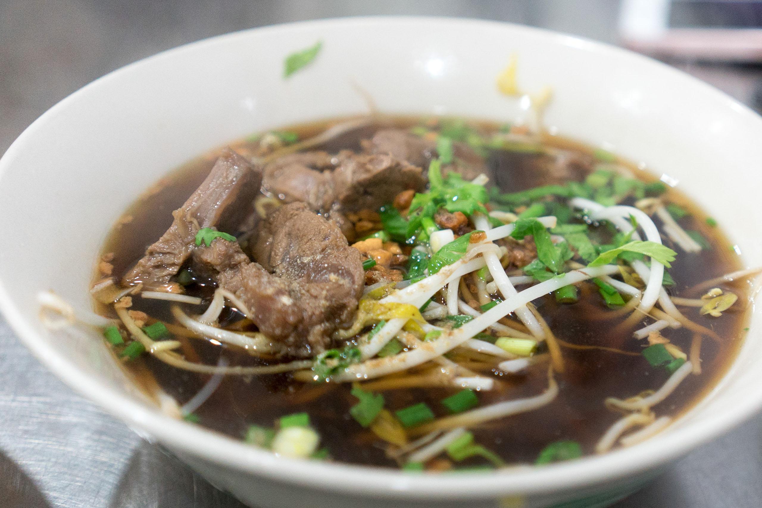 소고기 국밥