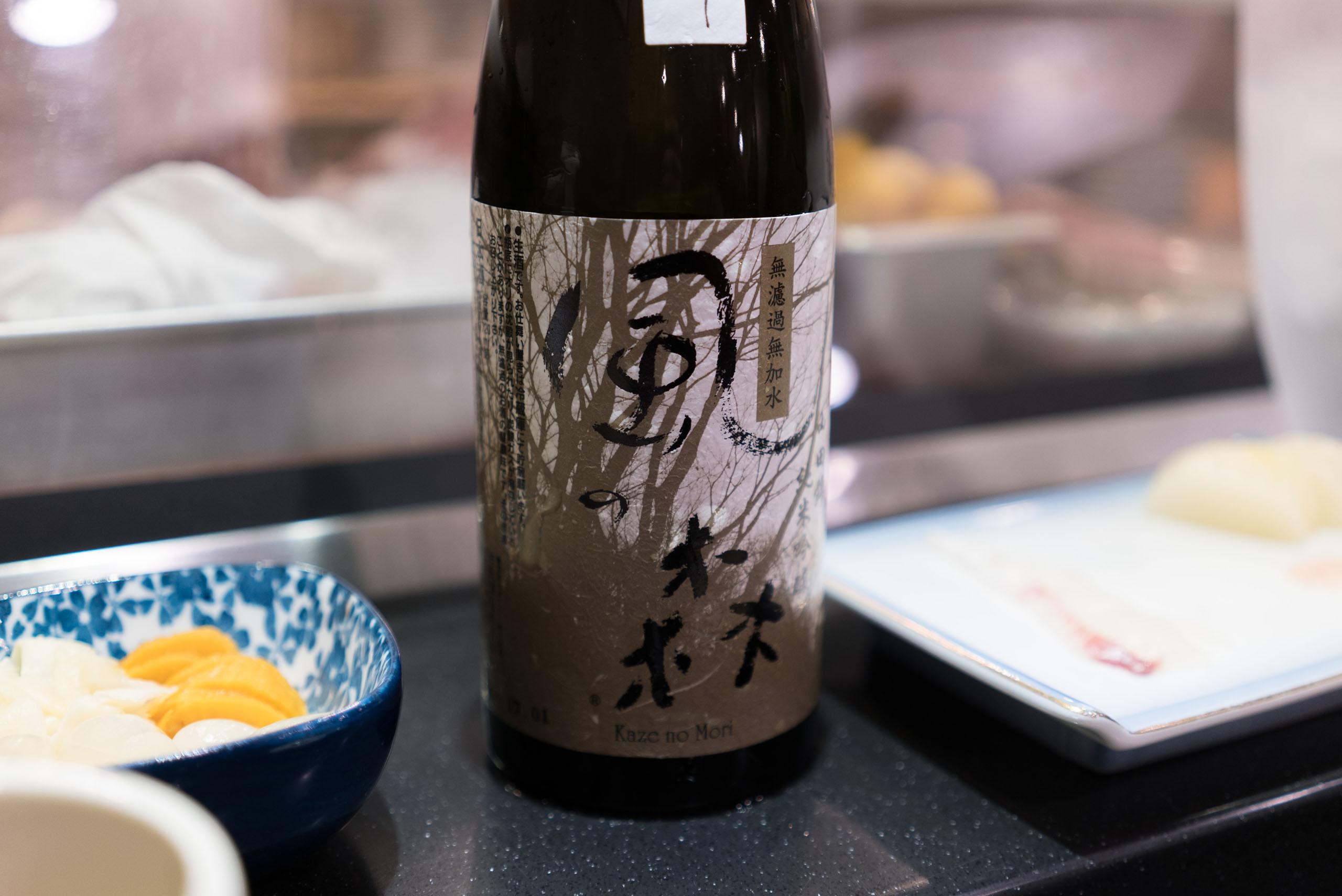 카제노모리 쥰마아긴죠 야마다니시키 무로카무가스이 나마자케