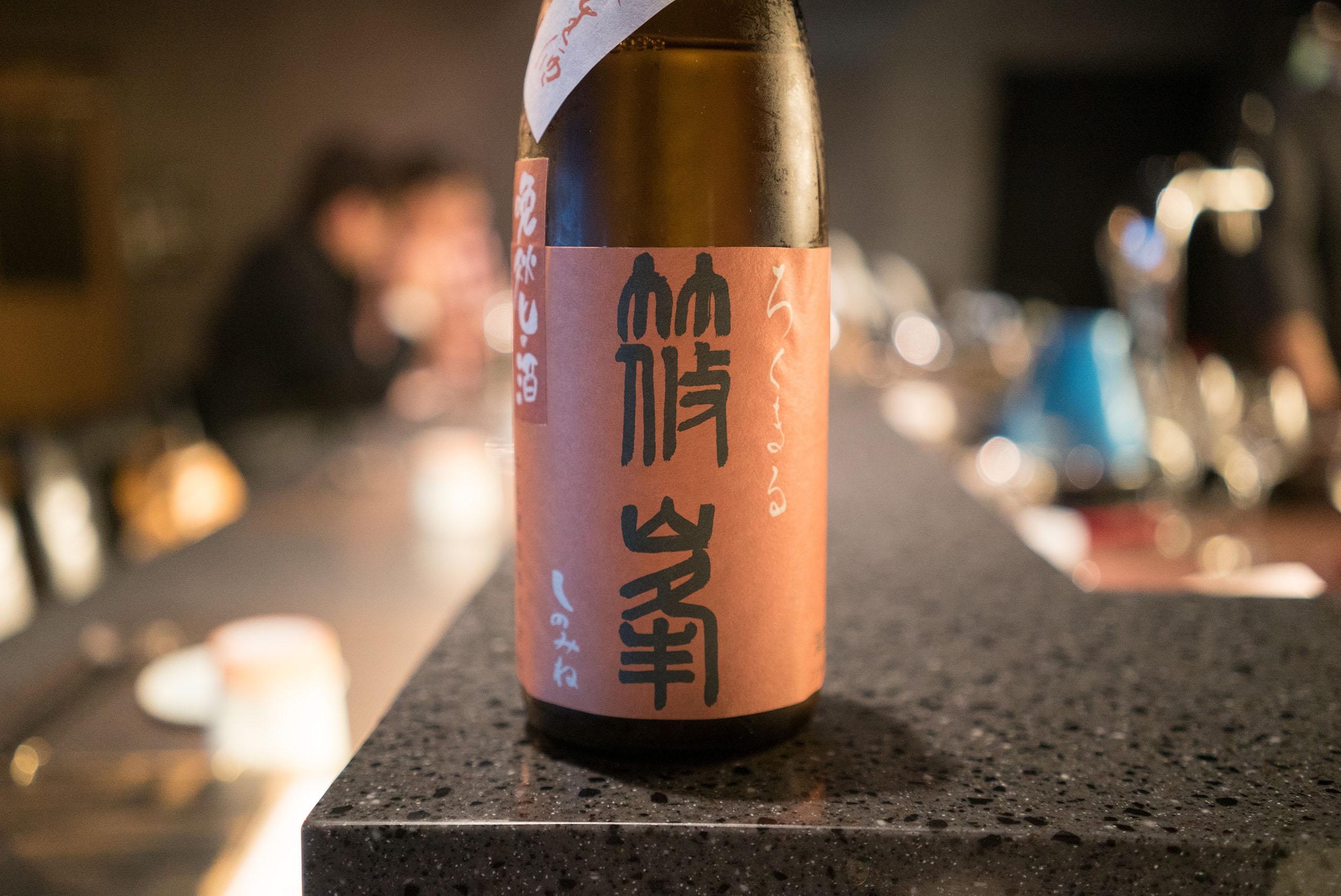 시노미네 반슈우마자케 쥰마이긴죠 로쿠마루 오마치 무로카나마겐슈