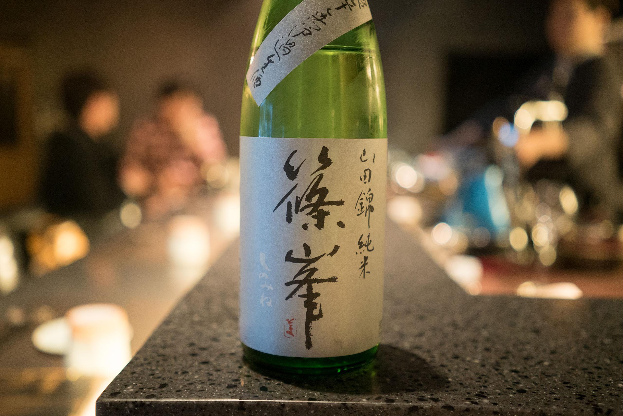 시노미네 쥰마이 야마다니시키 쵸카라 무로카나마겐슈