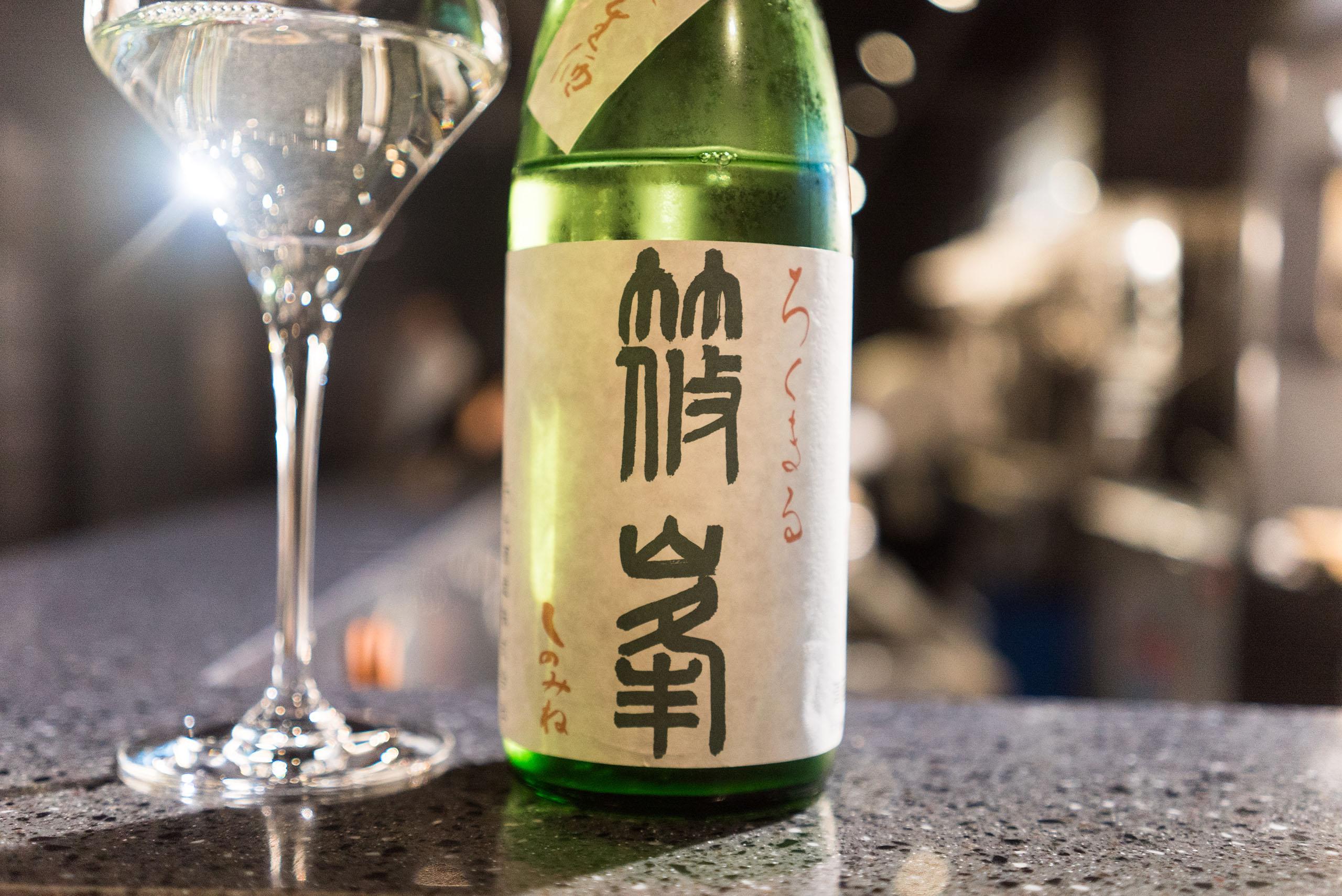 시노미네 쥰마이긴죠 로쿠마루 핫탄니시키 무로카나마겐슈