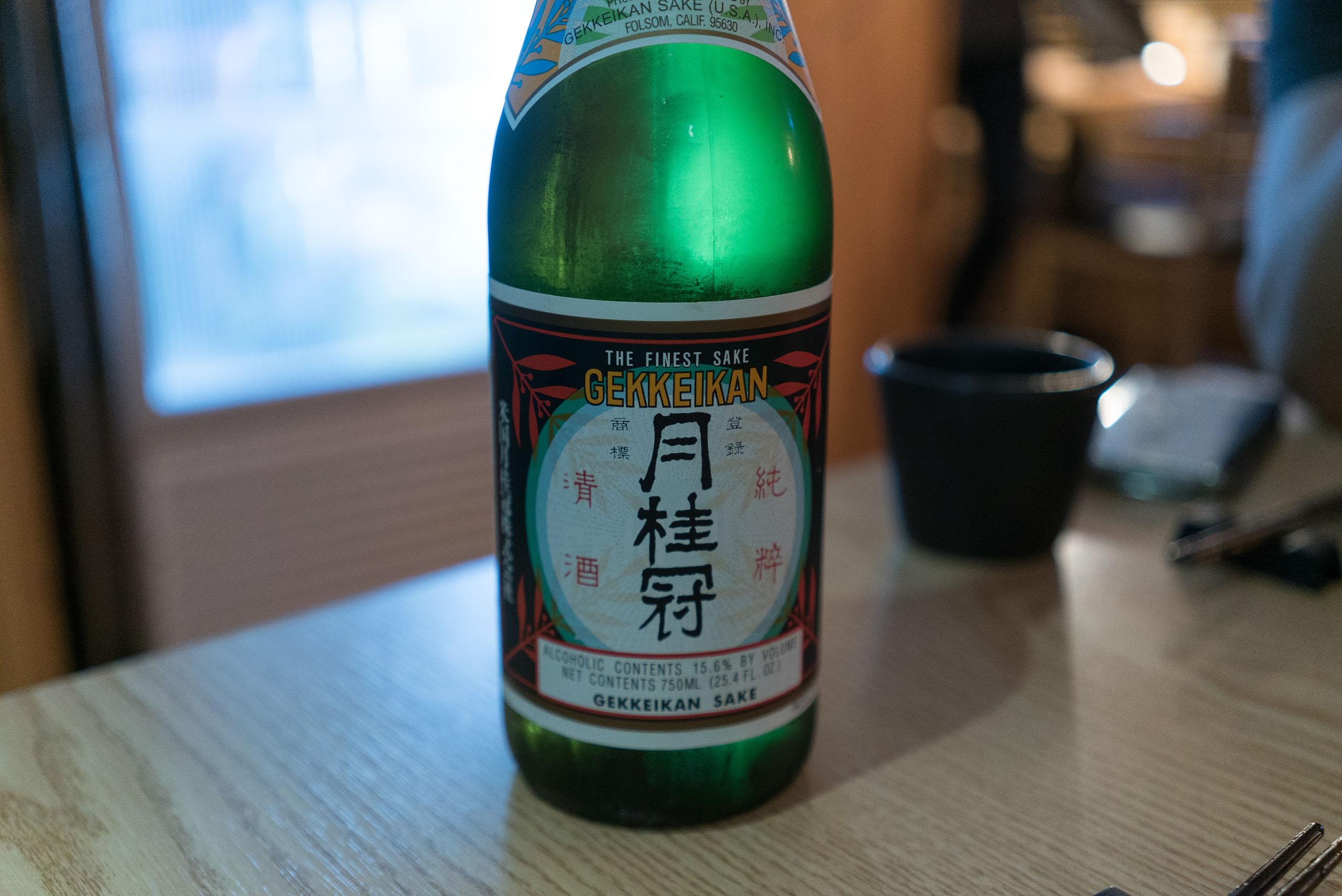 겟케이칸 쥰마이 750