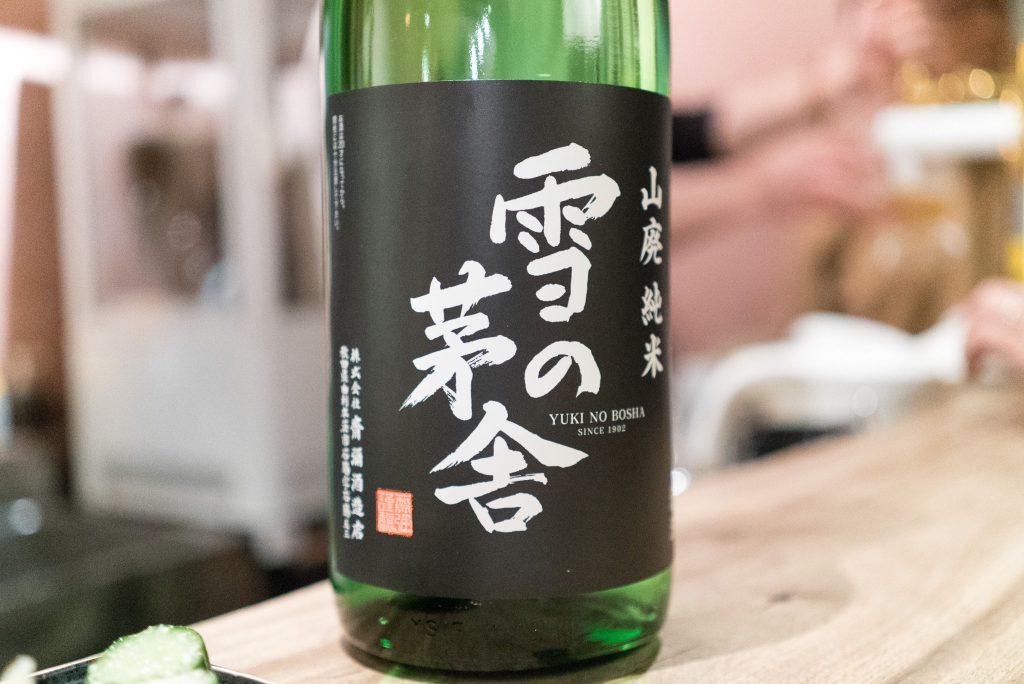 유키노보우샤 야마하이 쥰마이