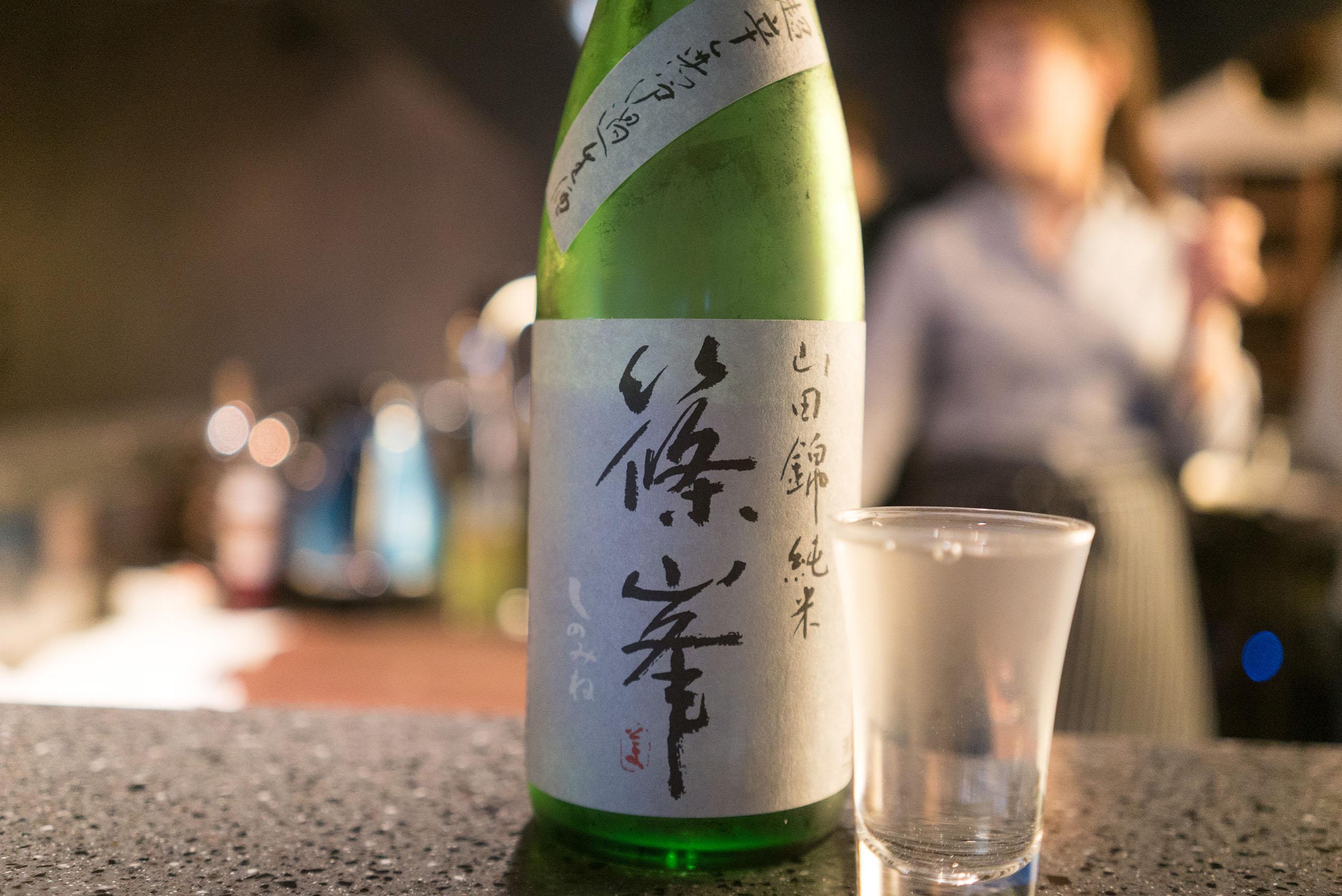 시노미네 쥰마이 야마다니시키 쵸카라 무로카나마자케