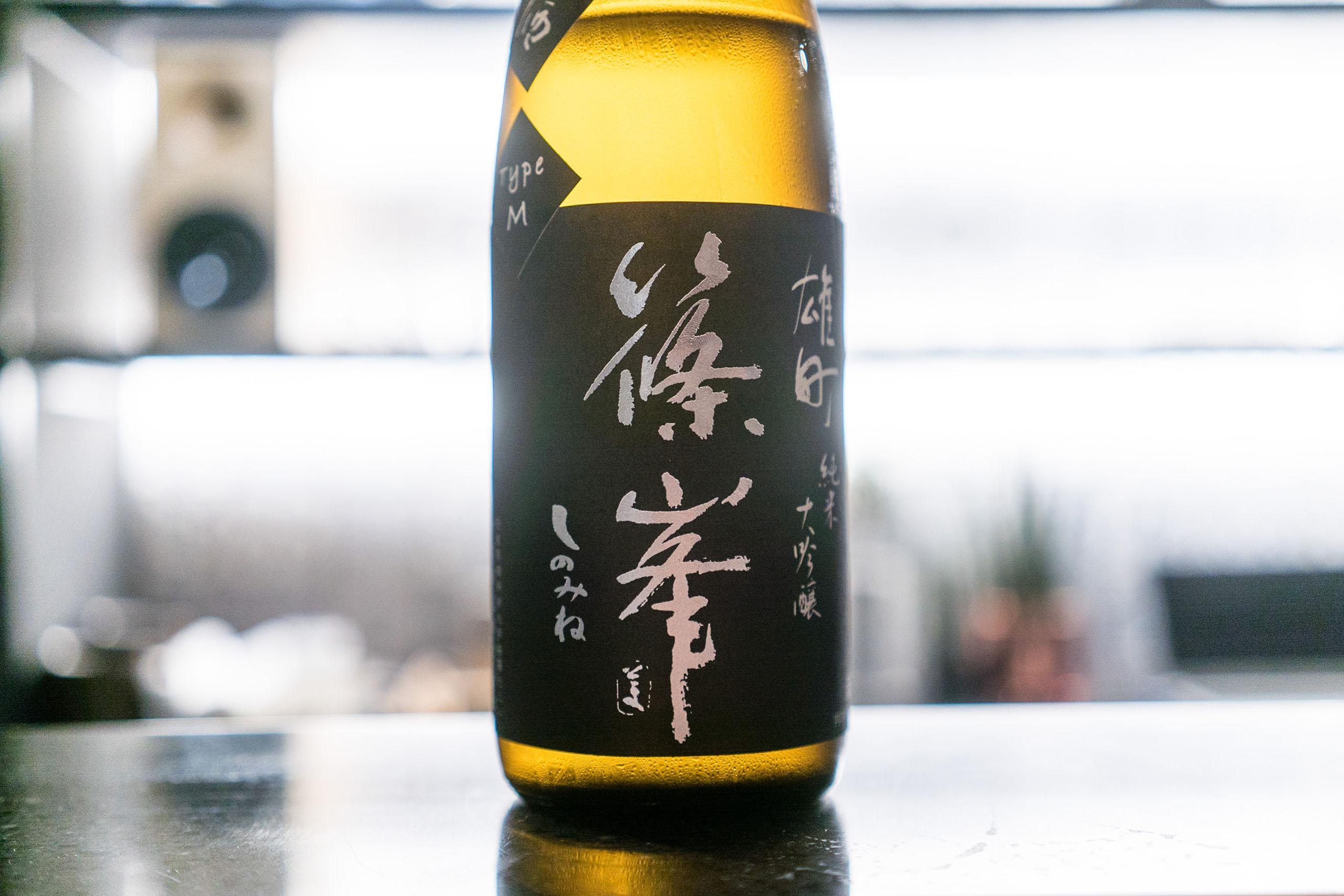 시노미네 쥰마이다이긴죠 Type-M 오마치 나카토리나마자케