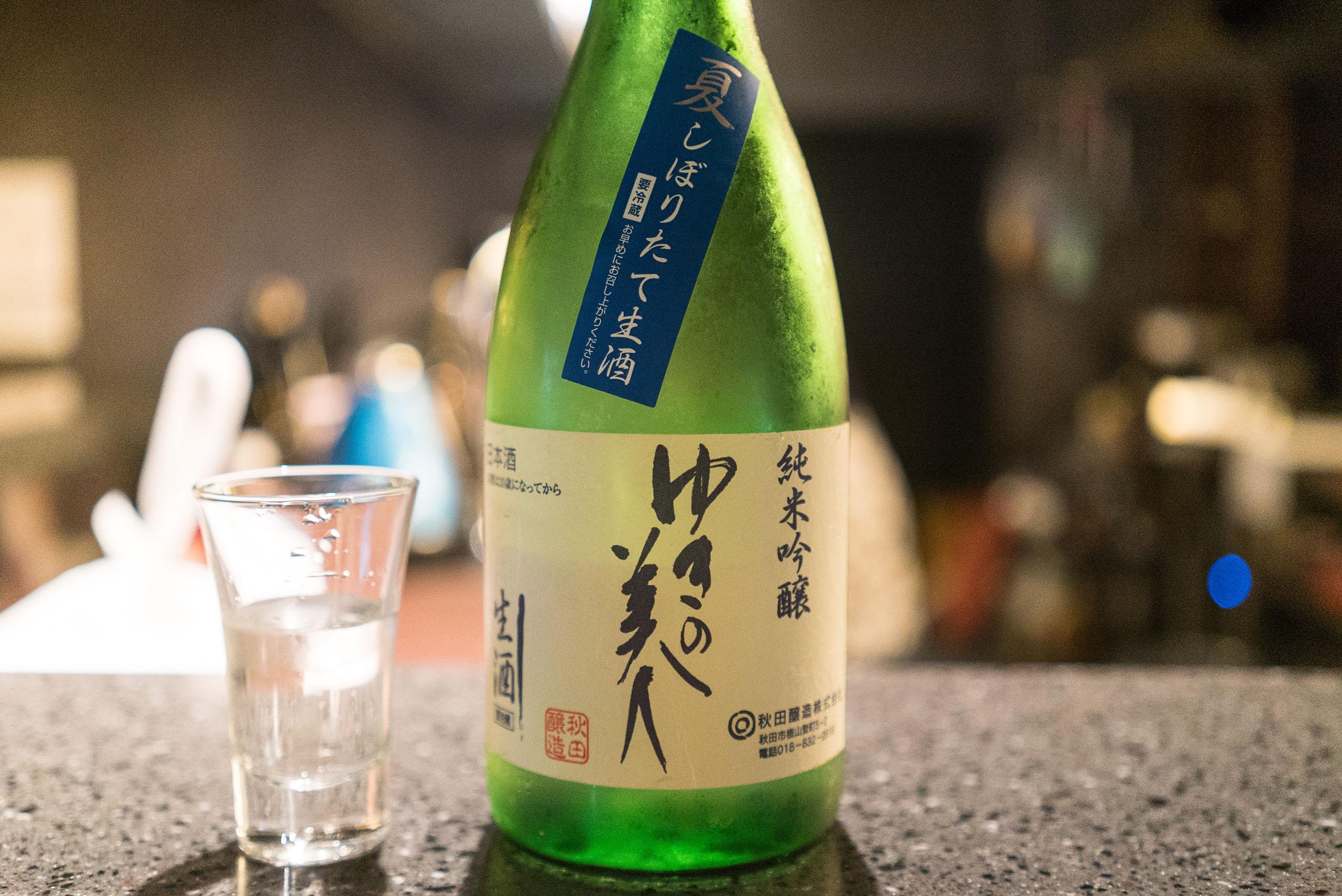 유키노비진 쥰마이긴죠 나츠시보리타테나마자케