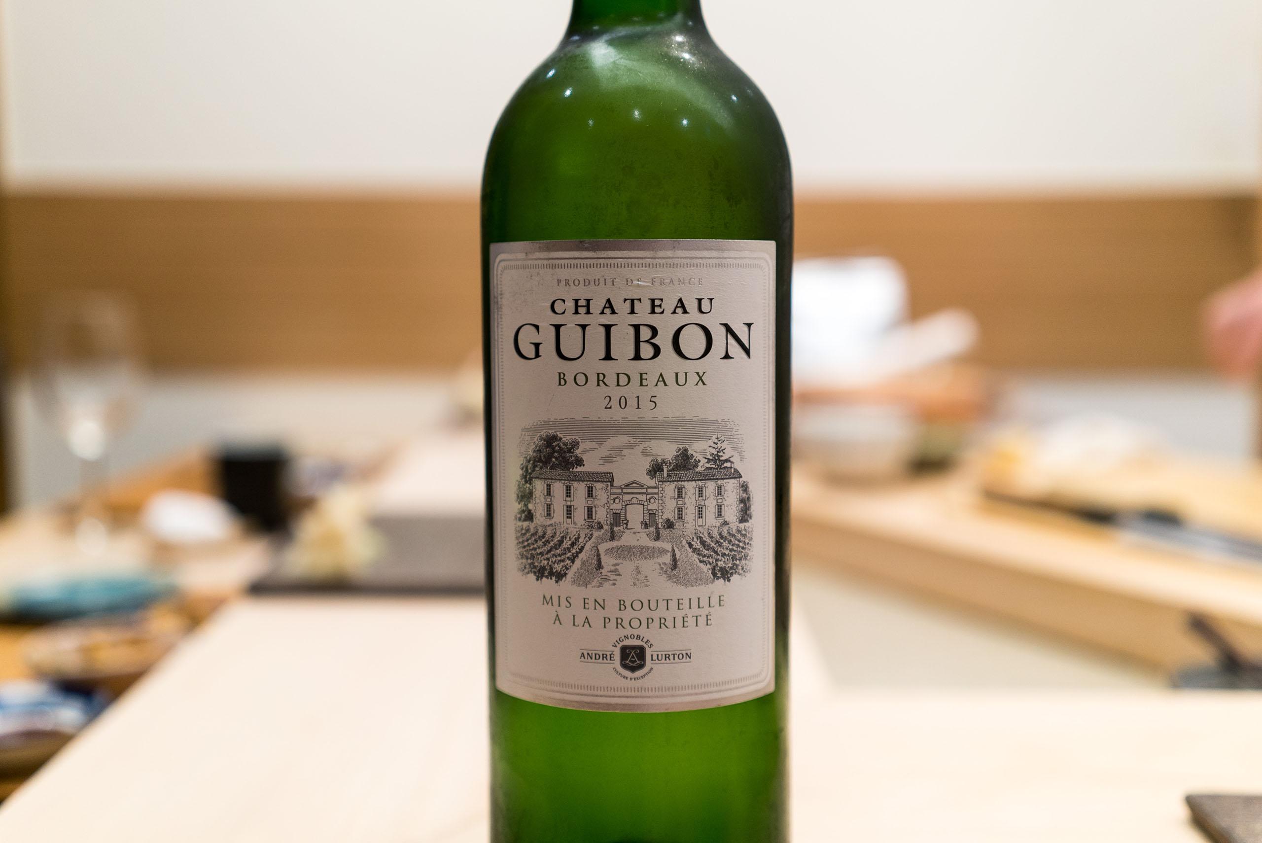 Chateau Guibon White 2015