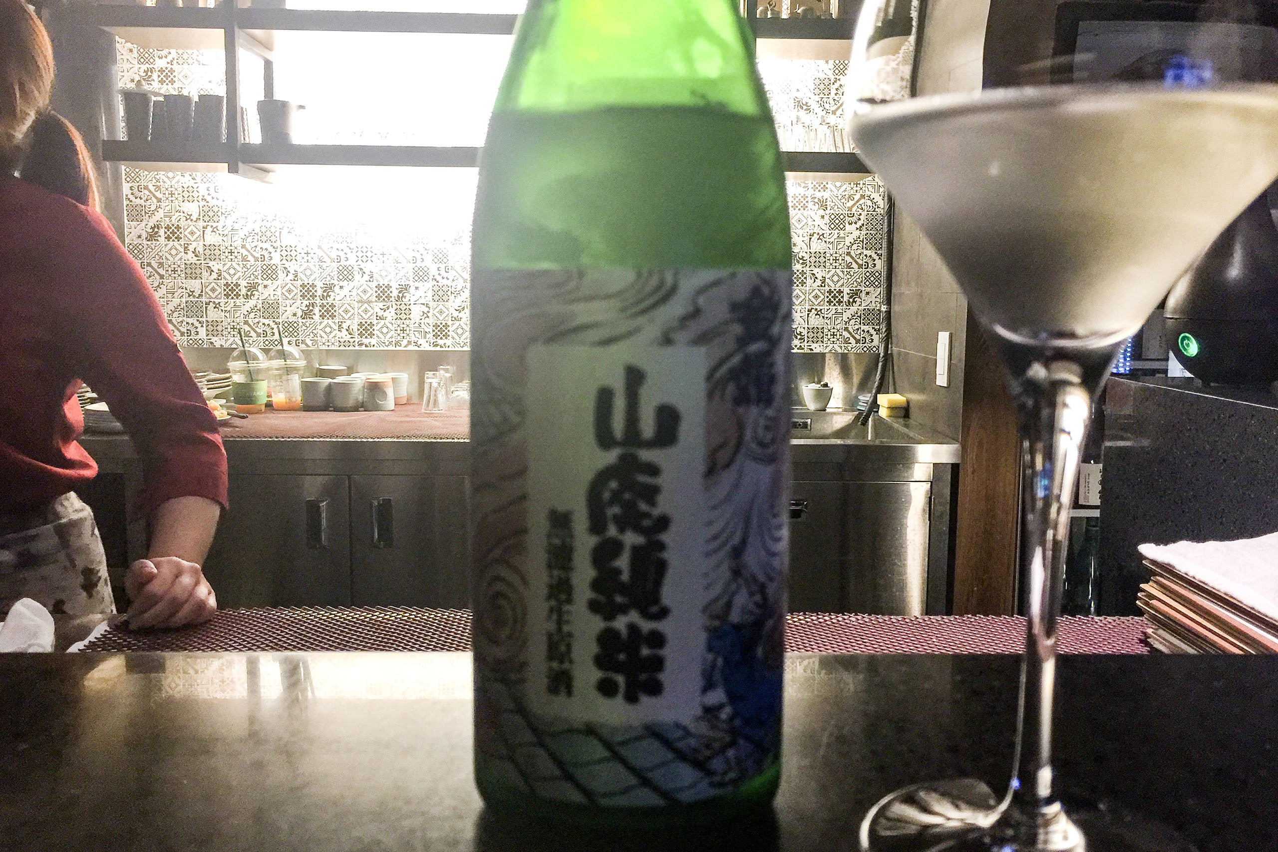 킨콘 야마하이 쥰마이 무로카나마겐슈