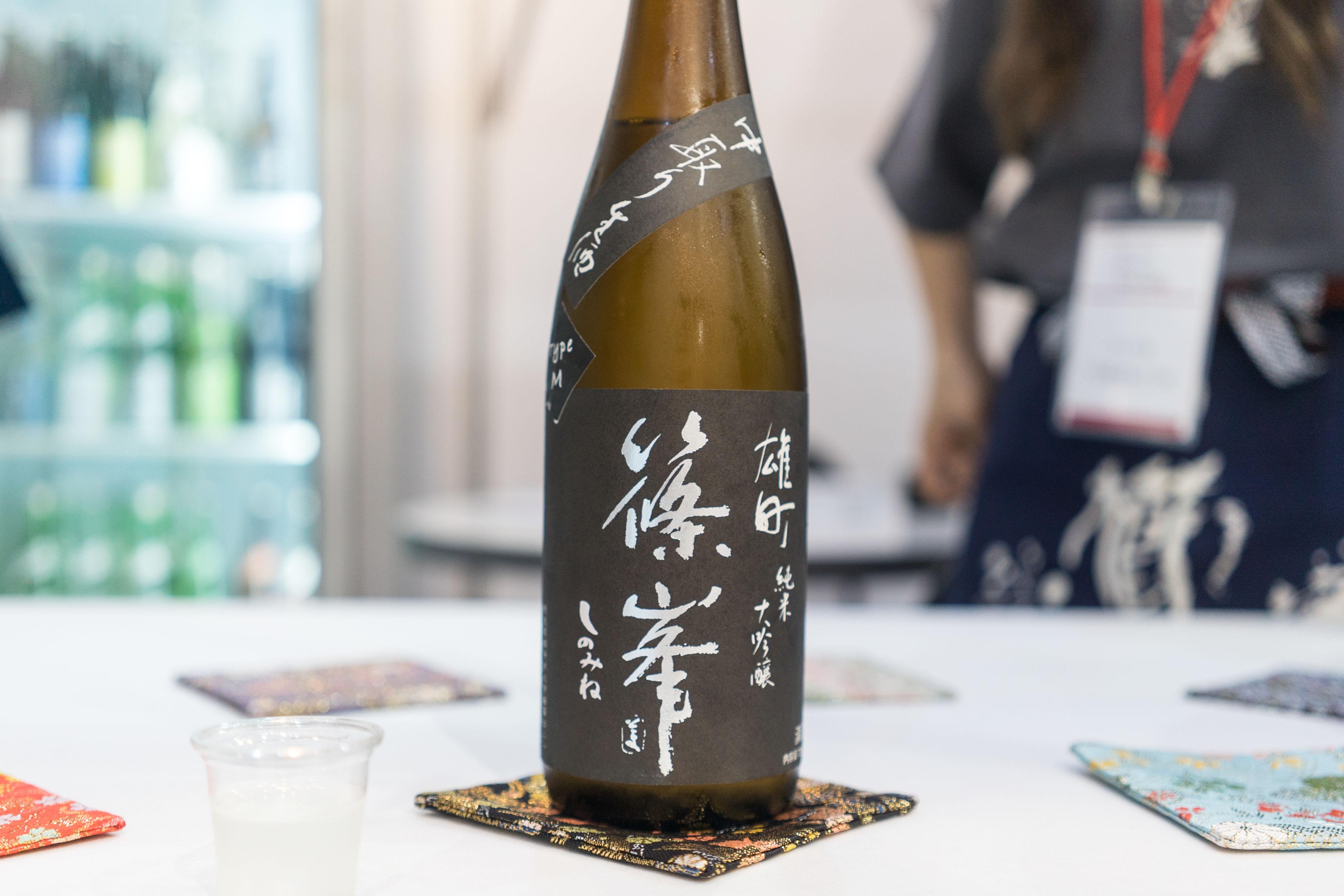 시노미네 쥰마이다이긴죠 오마치 Type-M 나카토리나마자케