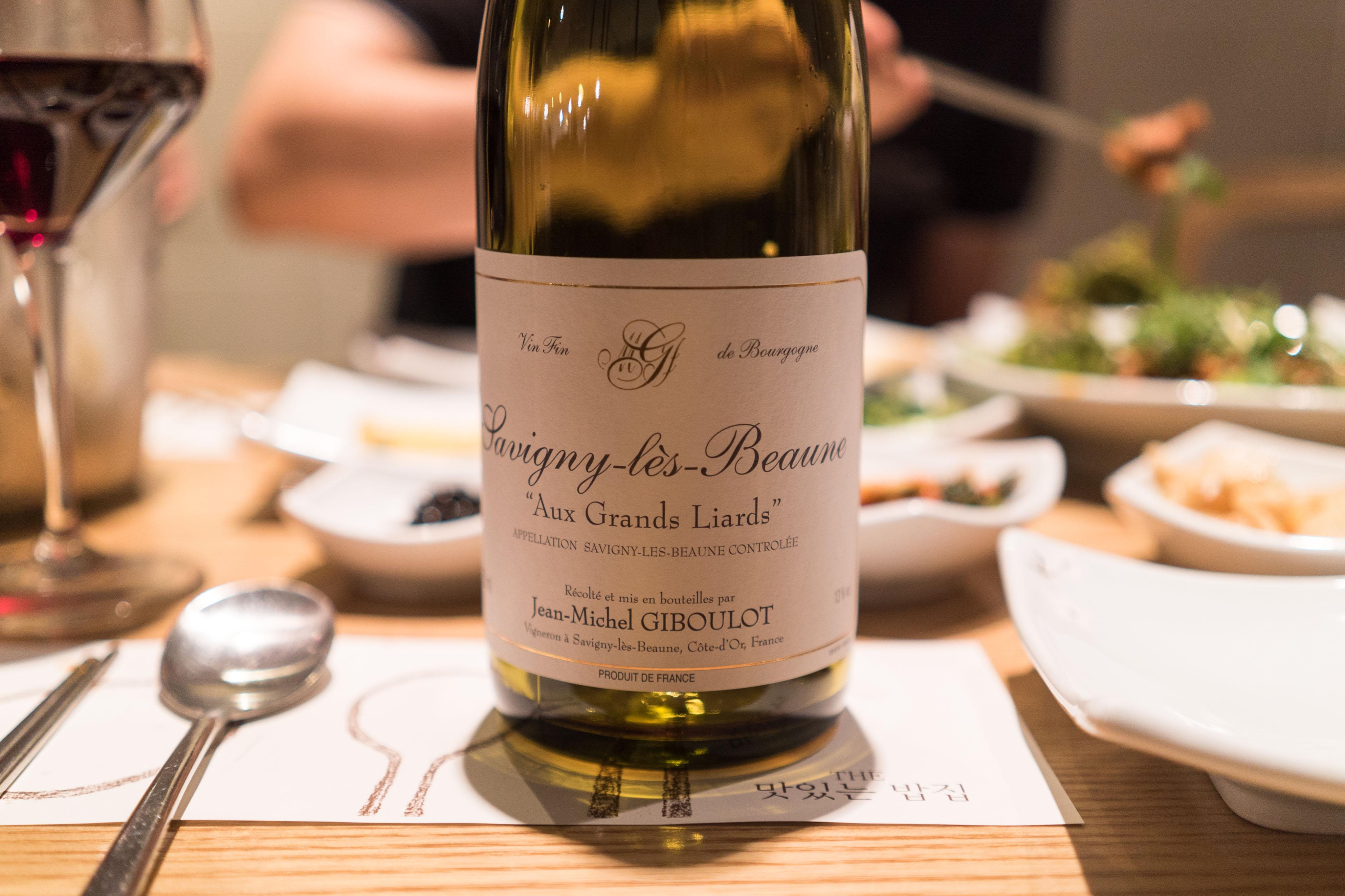 Domaine Jean-Michel Giboulot Savigny-les-Beaune Aux Grands Liards