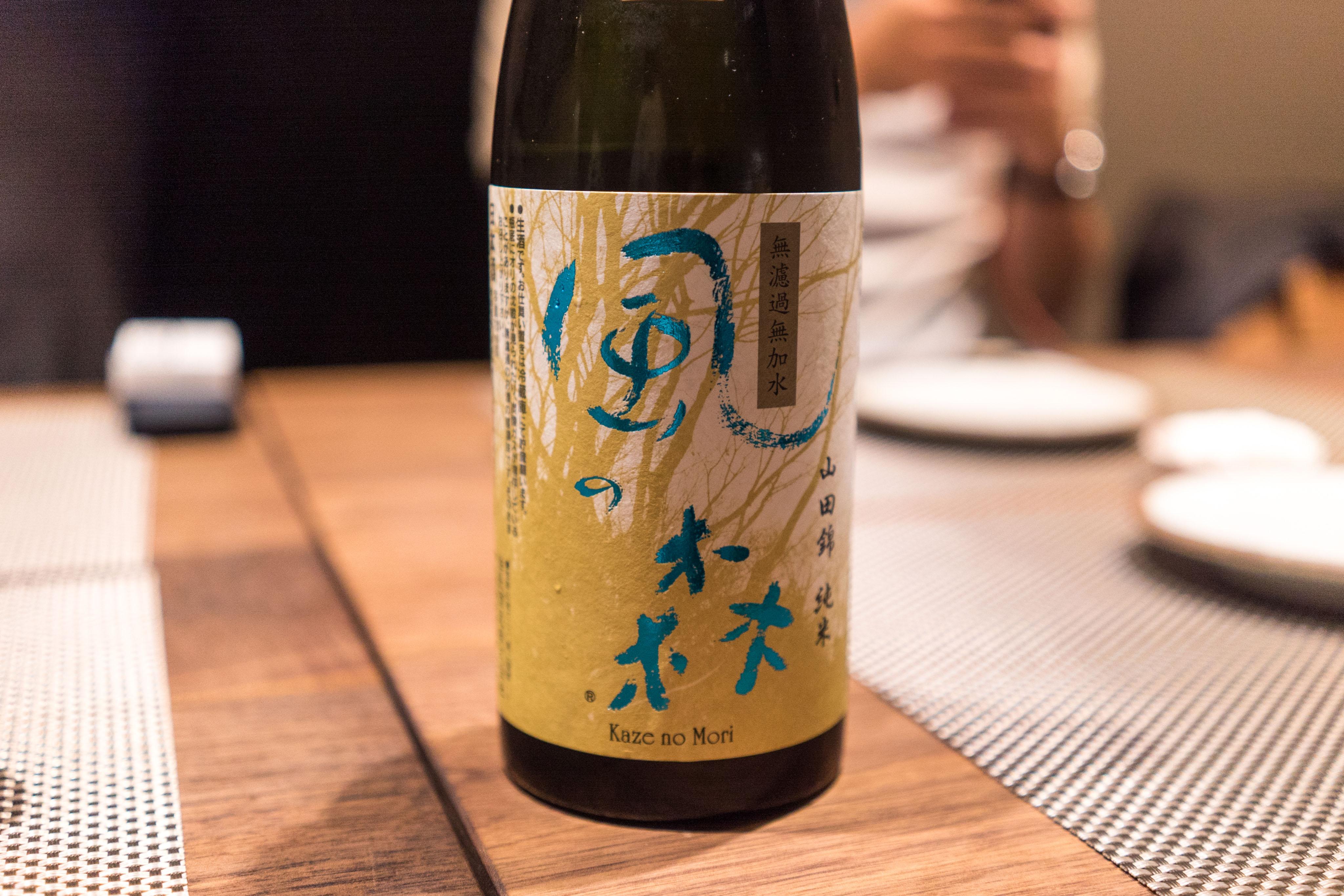 카제노모리 쥰마이 야마다니시키 80