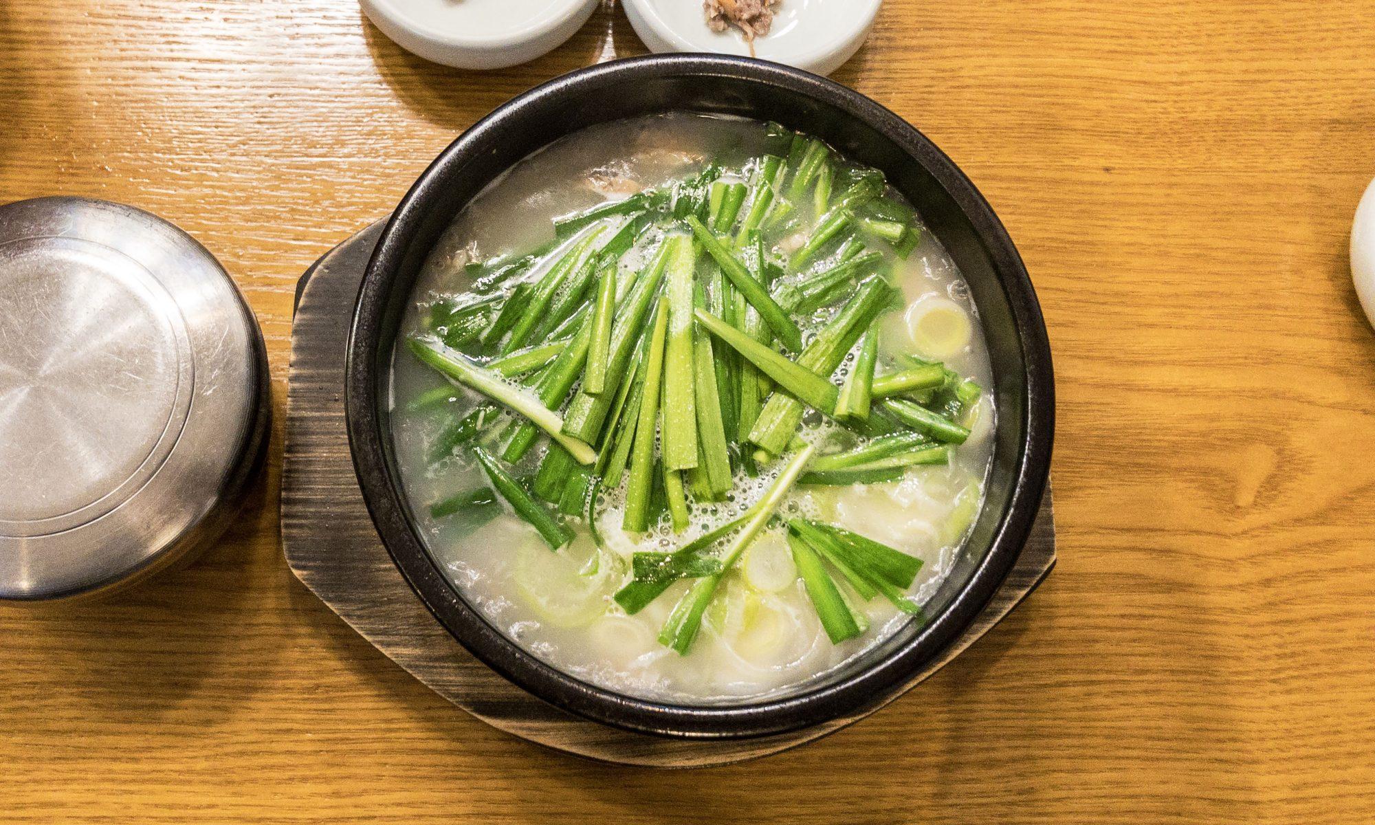 밀양 돼지국밥