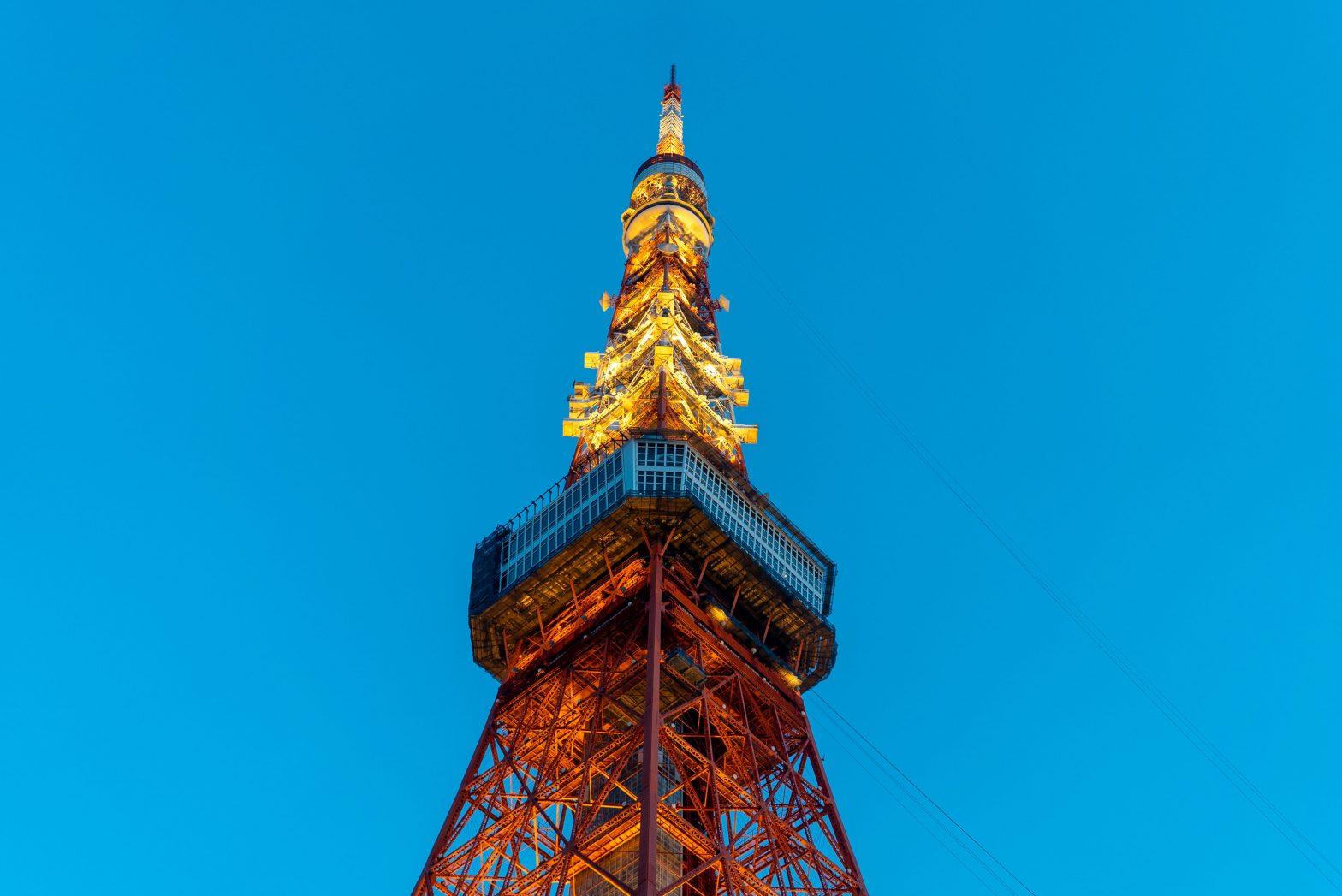토쿄 타워